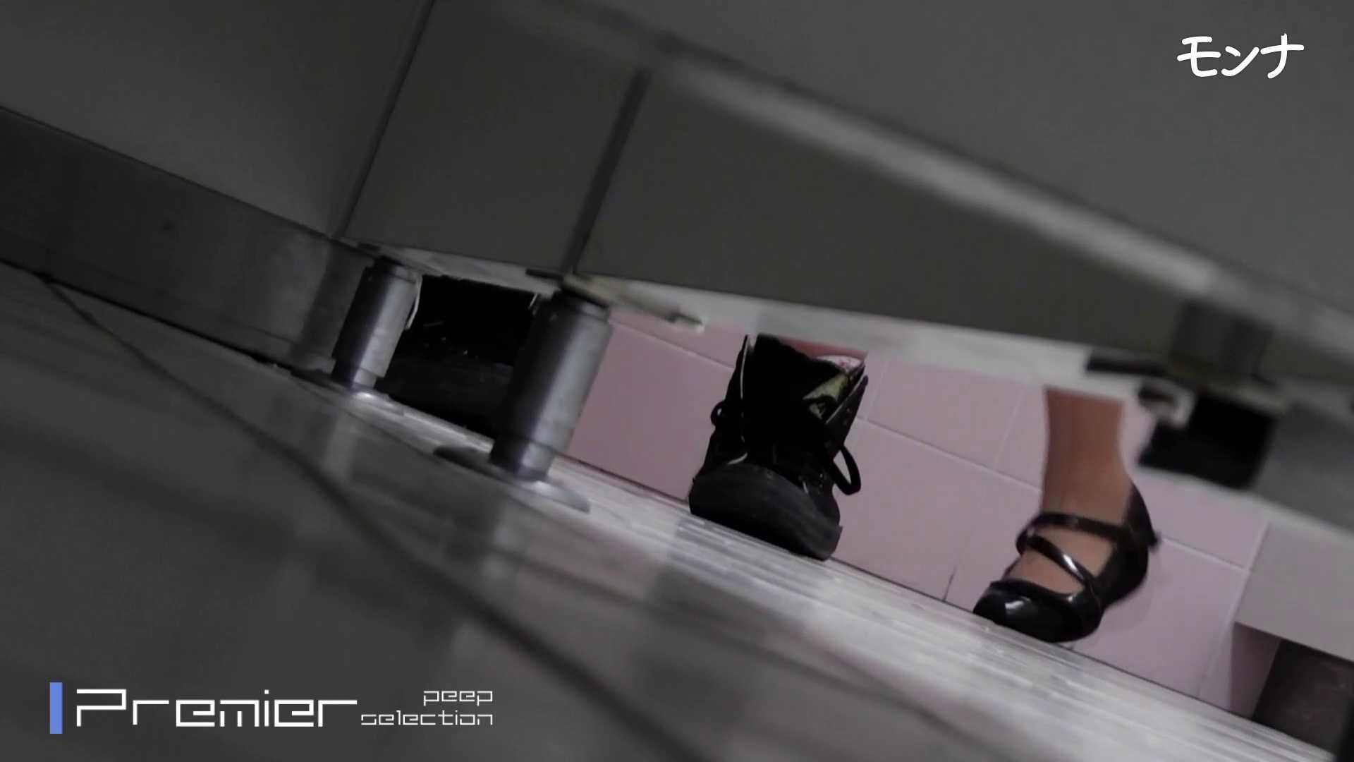 美しい日本の未来 No.87 盛合せ   洗面所  30画像 24