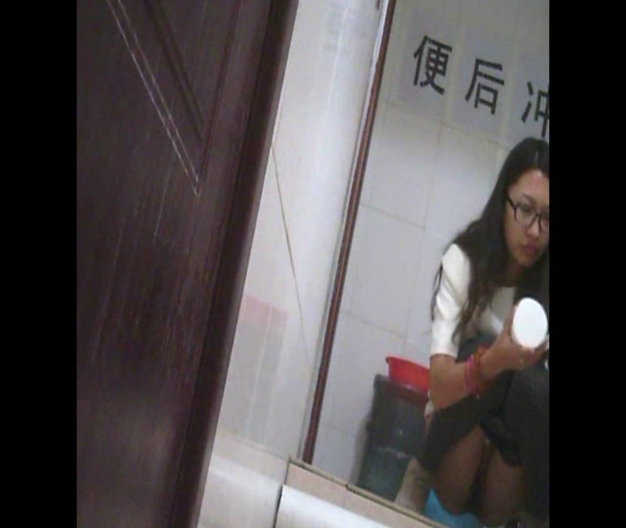Vol.03 黒縁メガネが似合ってます。 丸見えマンコ | 洗面所  79画像 18