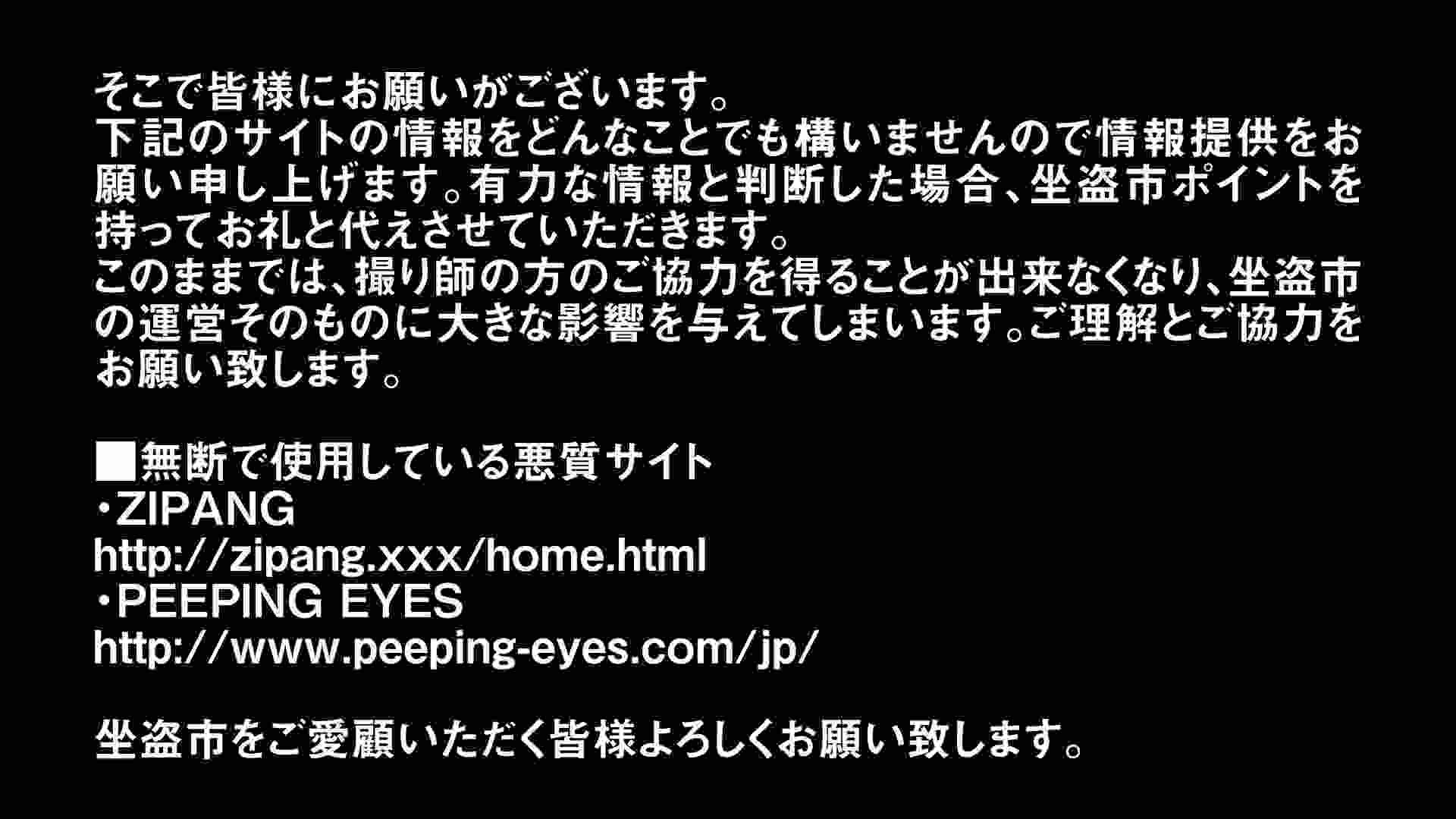 阿国ちゃんの「和式洋式七変化」No.14 和式   お姉さん  79画像 1