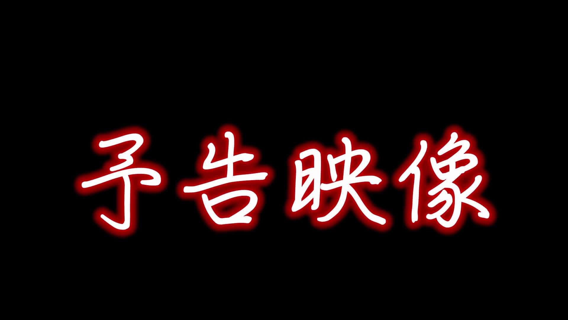 阿国ちゃんの「和式洋式七変化」No.17 洗面所   丸見えマンコ  95画像 20