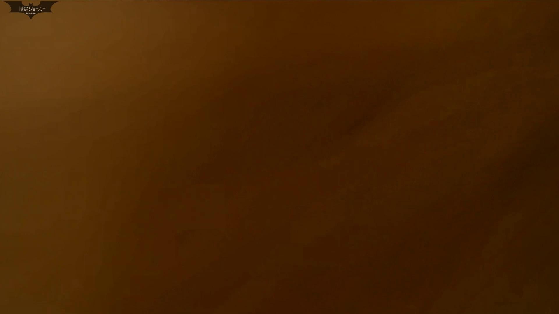 阿国ちゃんの和式洋式七変化 Vol.25 ん?突起物が・・・。 丸見えマンコ | 和式  96画像 6