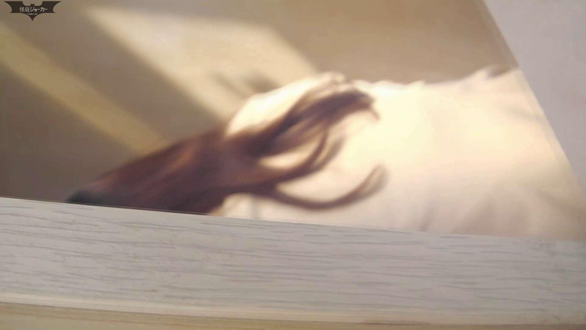 阿国ちゃんの和式洋式七変化 Vol.25 ん?突起物が・・・。 丸見えマンコ | 和式  96画像 20
