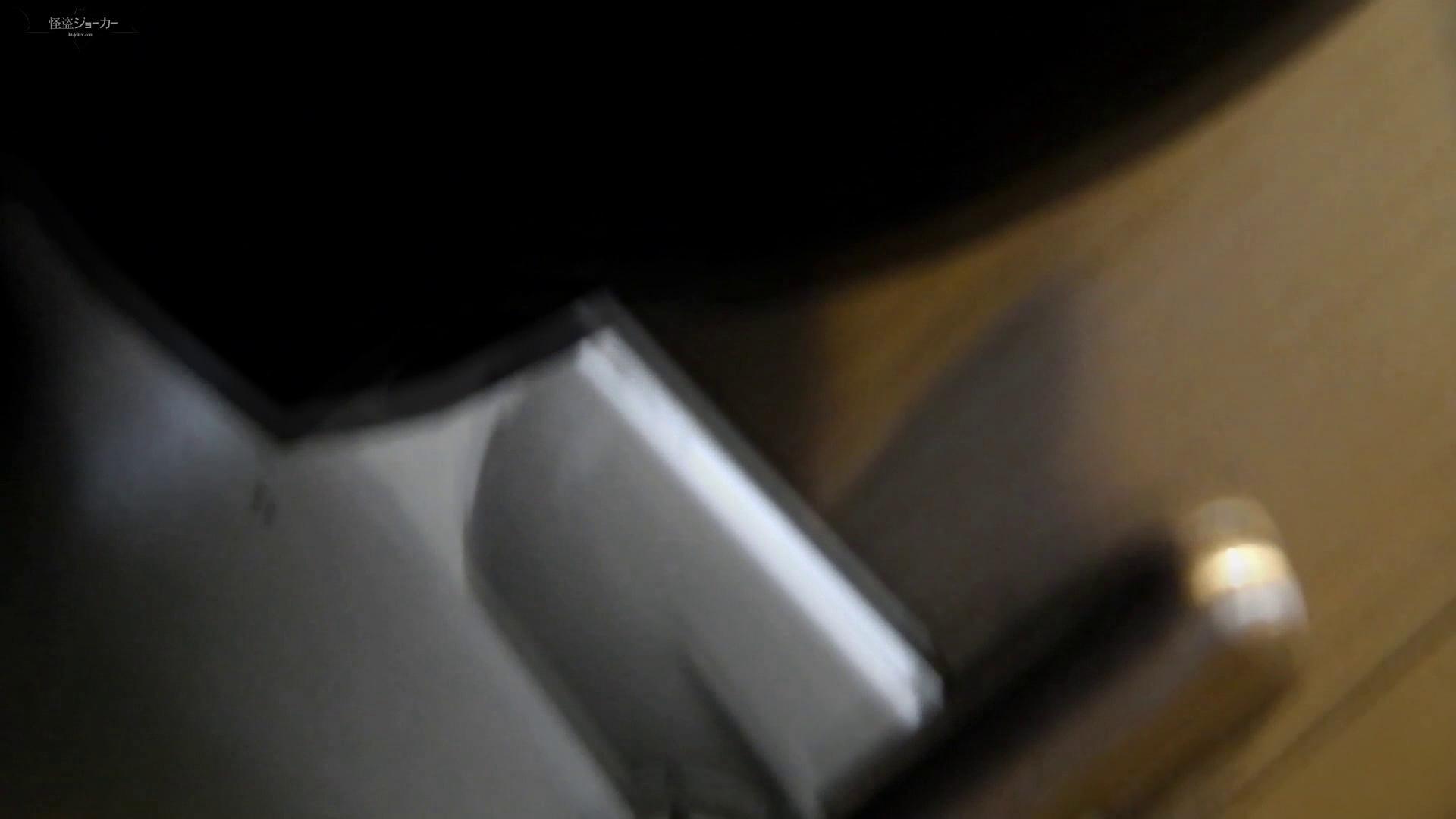 阿国ちゃんの和式洋式七変化 Vol.25 ん?突起物が・・・。 丸見えマンコ | 和式  96画像 32