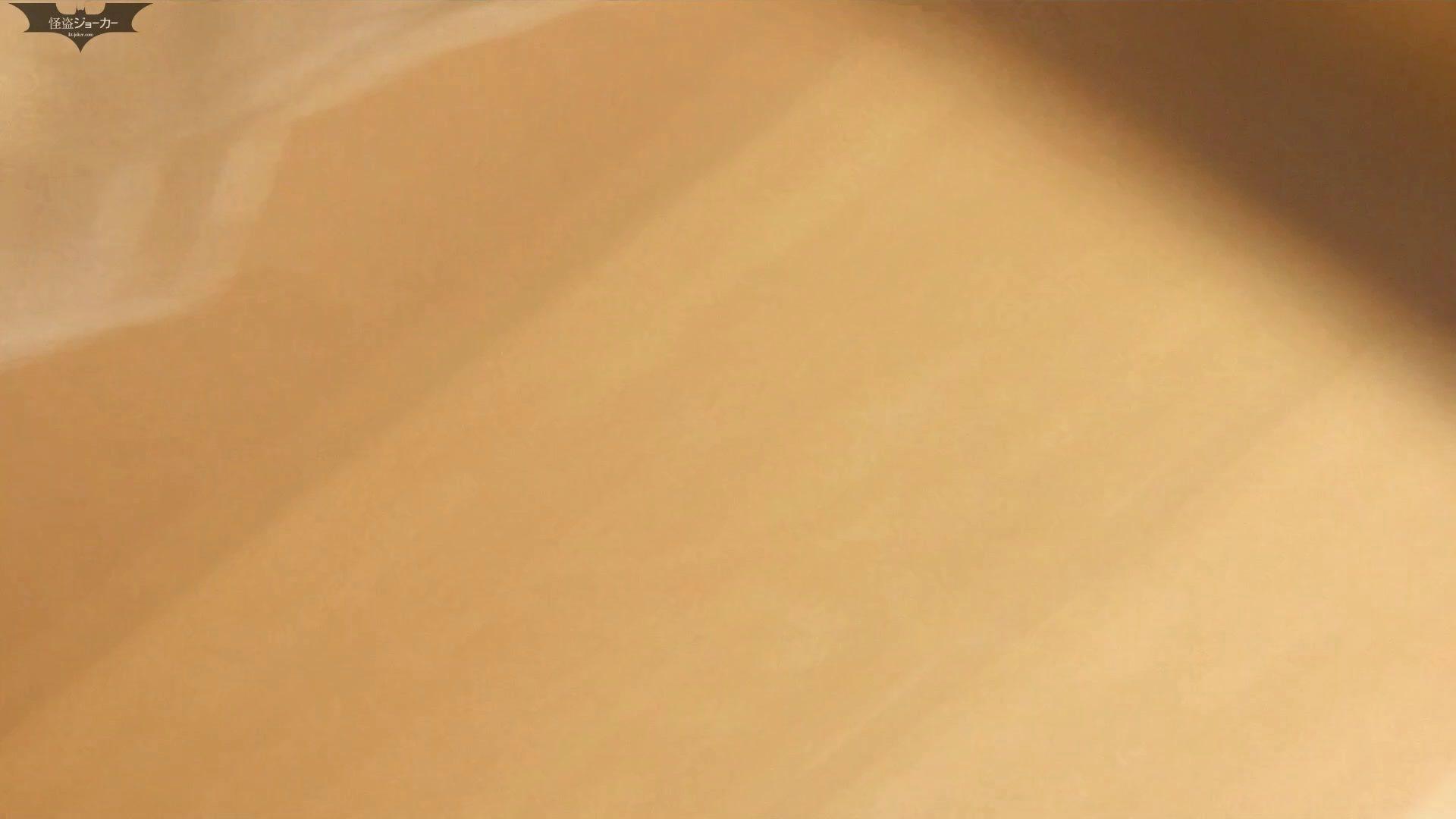 阿国ちゃんの和式洋式七変化 Vol.25 ん?突起物が・・・。 丸見えマンコ | 和式  96画像 79