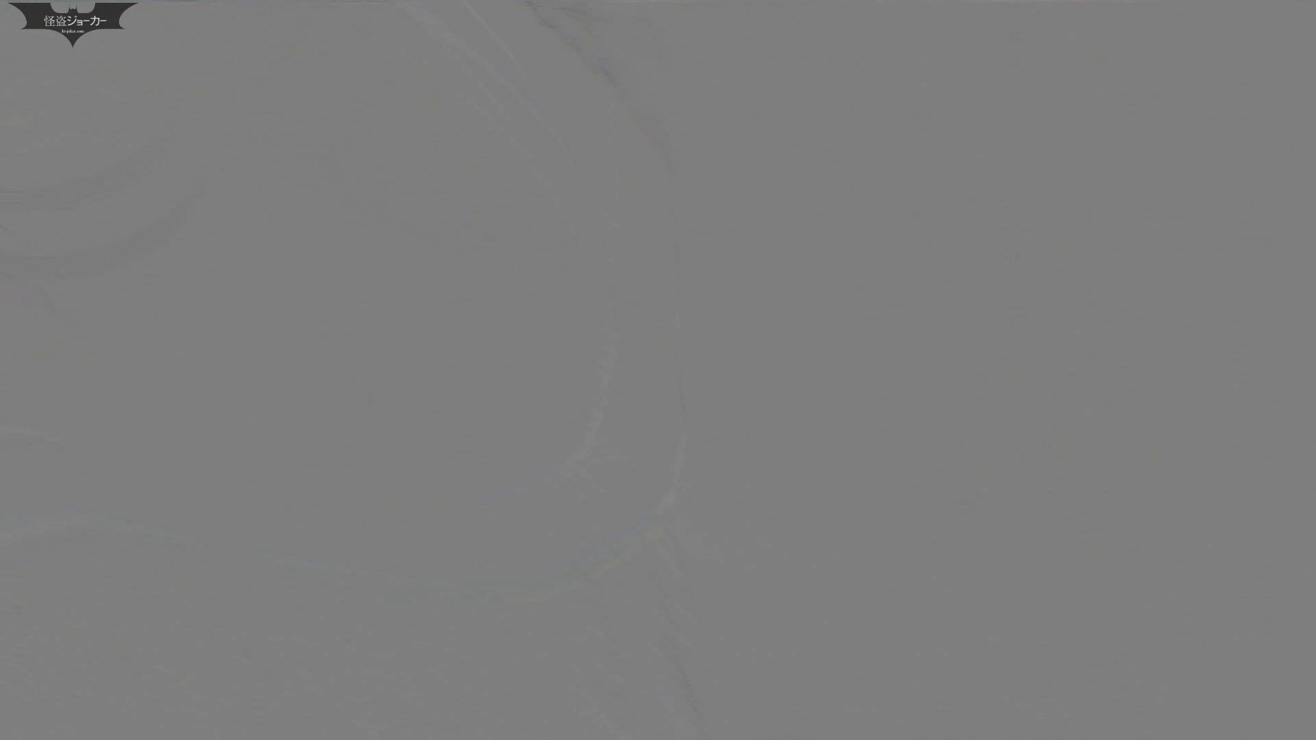 阿国ちゃんの和式洋式七変化 Vol.25 ん?突起物が・・・。 丸見えマンコ | 和式  96画像 93