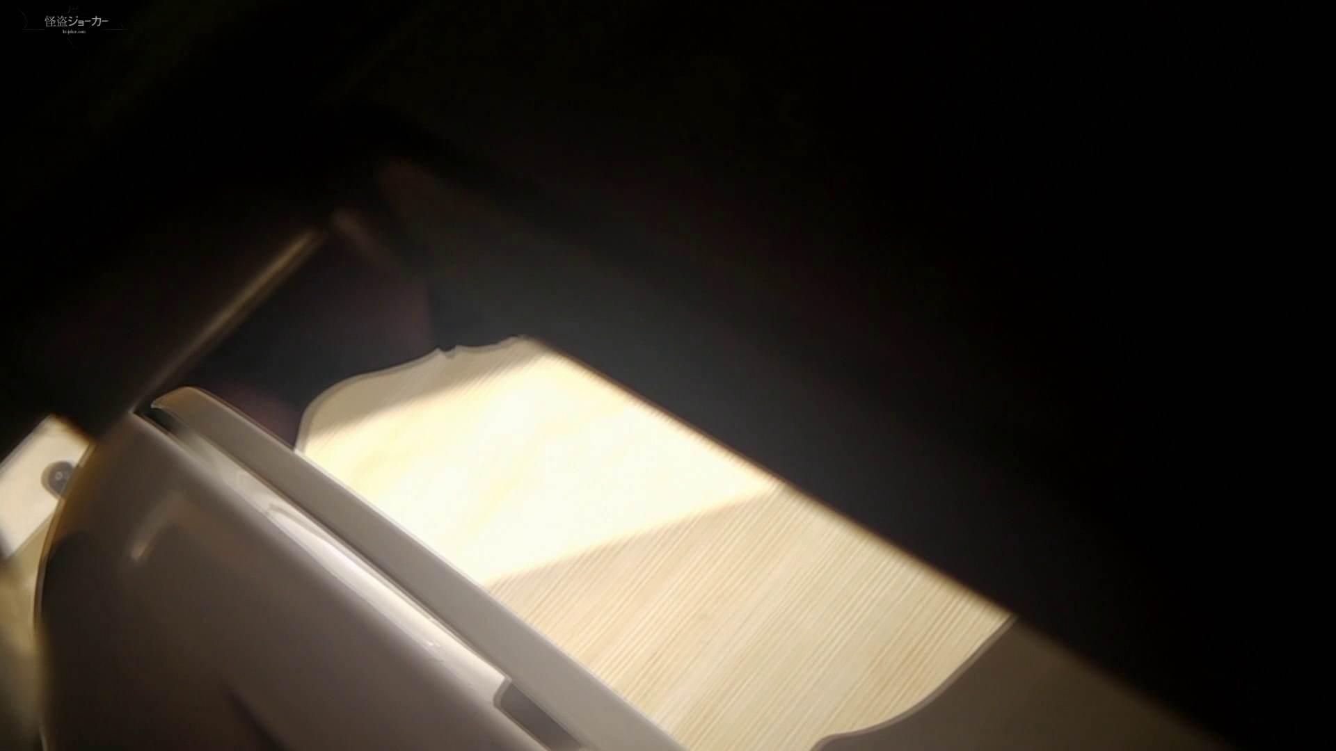 阿国ちゃんの和式洋式七変化 Vol.25 ん?突起物が・・・。 丸見えマンコ | 和式  96画像 94