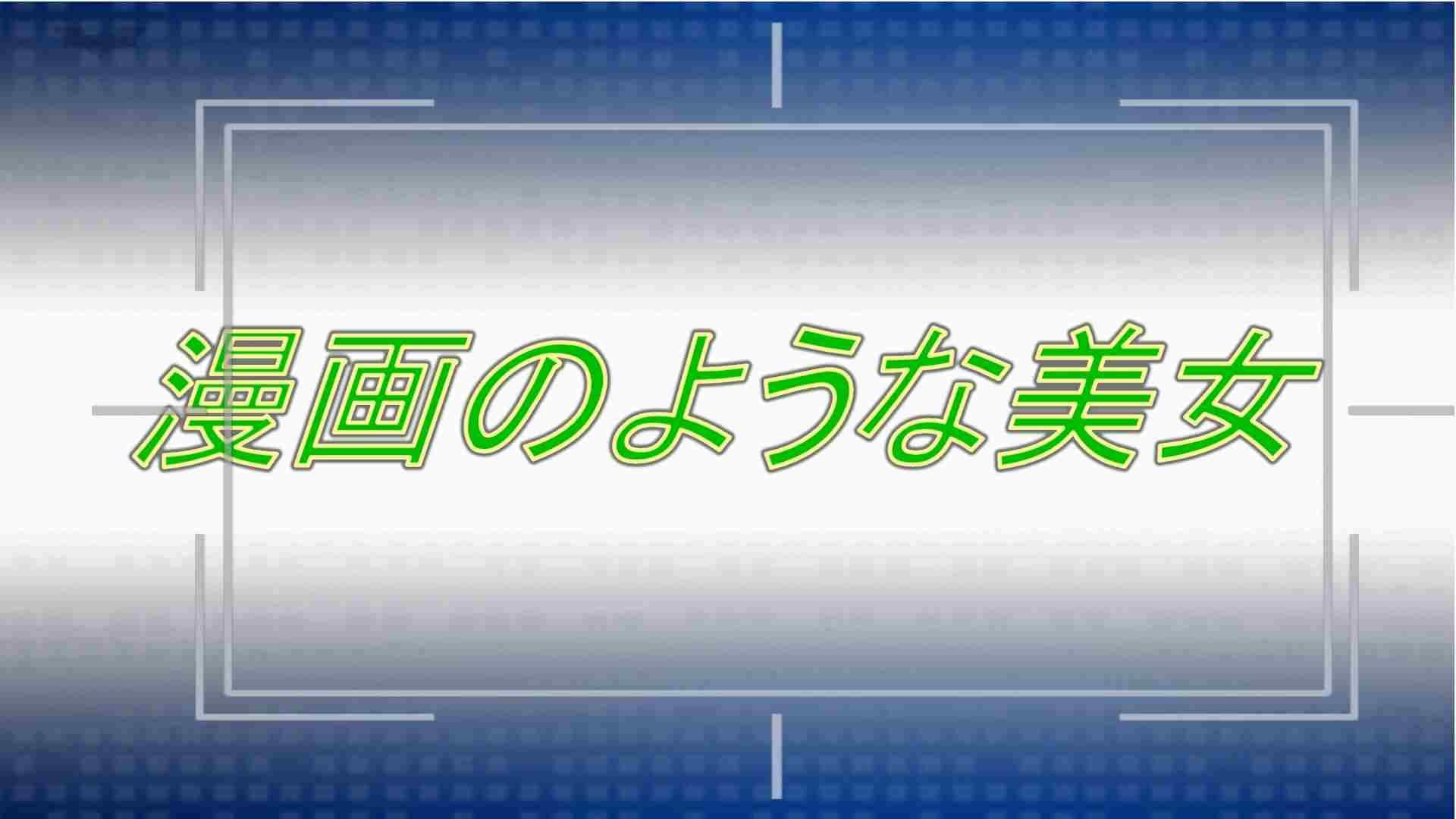 ステーション編 vol46 美女のアップが盛りだくさん。 丸見えマンコ   高画質  51画像 2