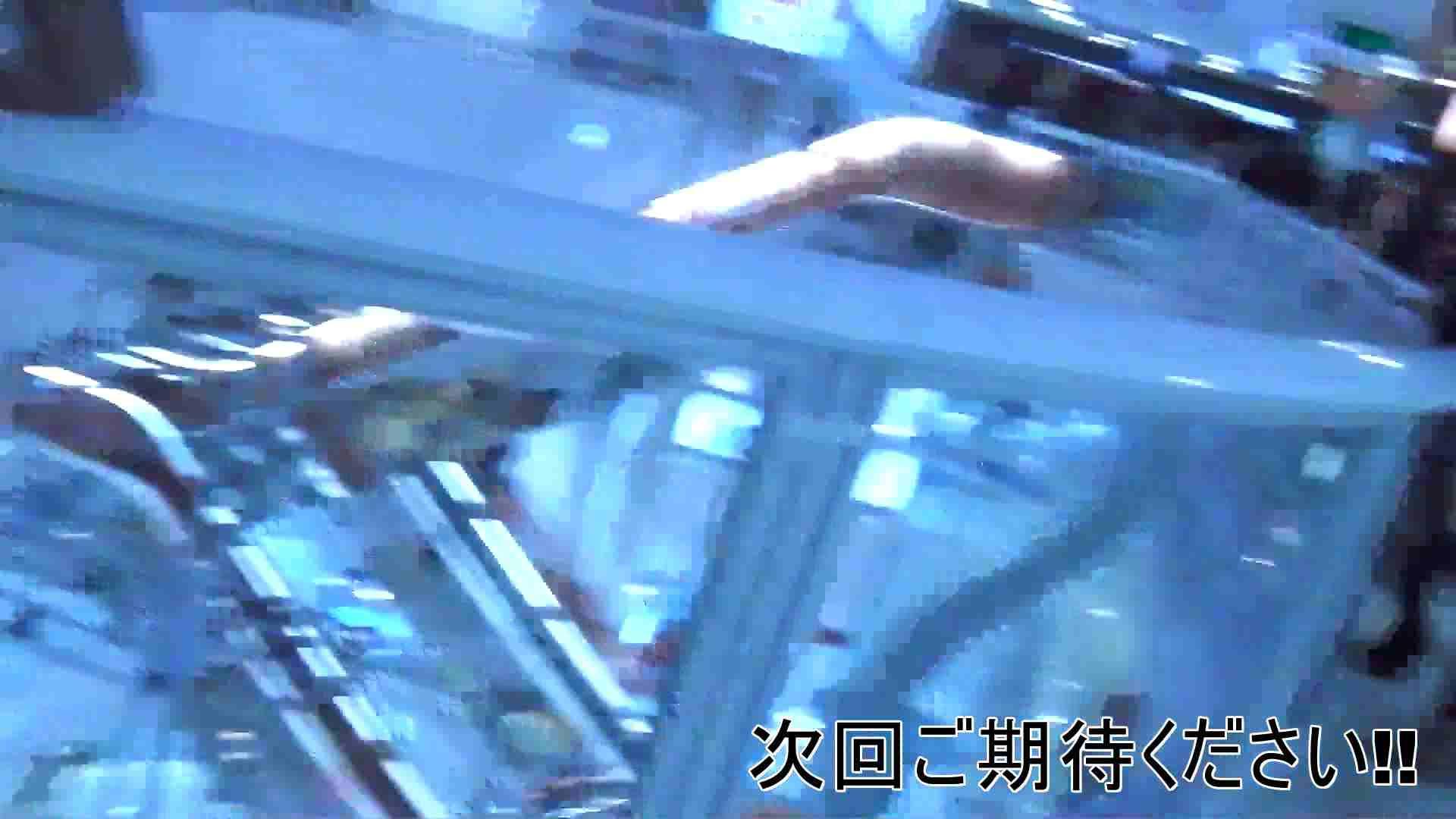 世界の射窓から vol.9 洗面所   ギャル  58画像 7