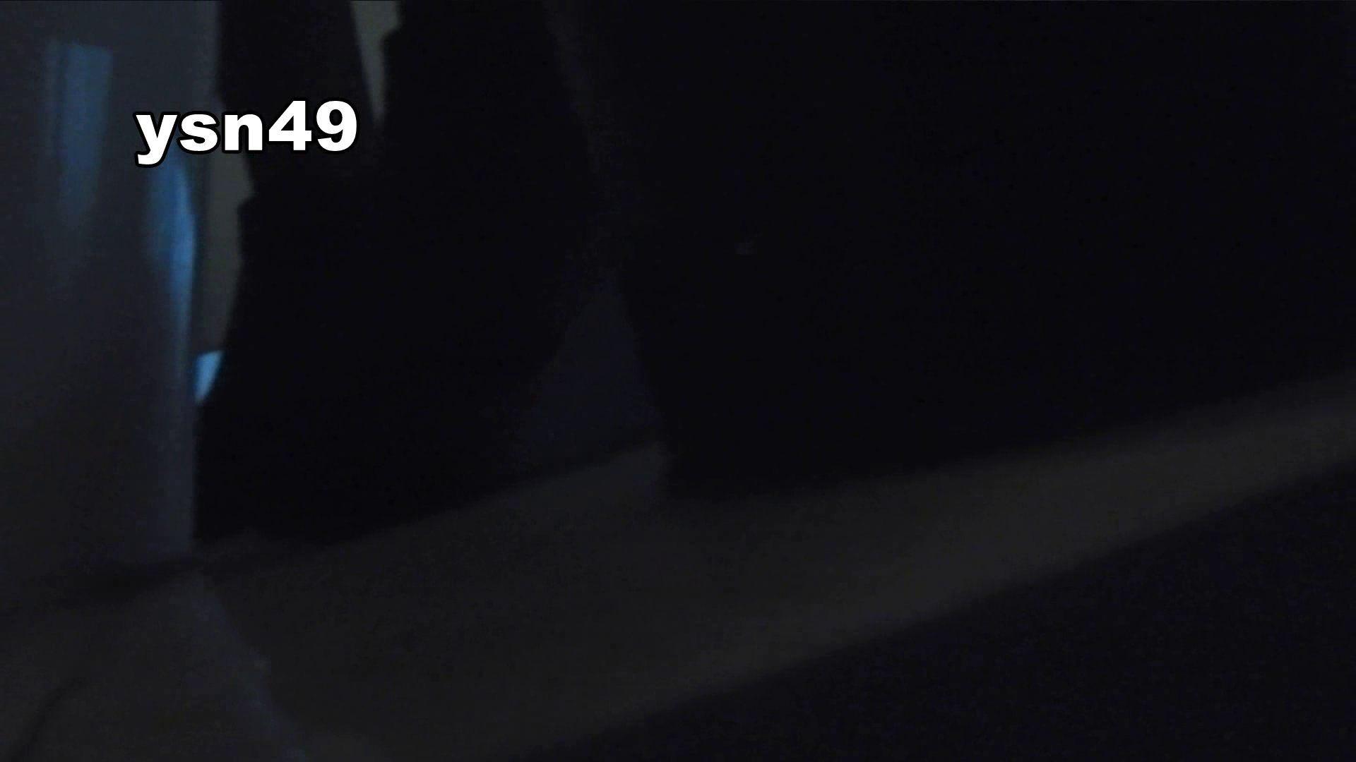 世界の射窓から vol.49 Hello ギャル | 盛合せ  73画像 18