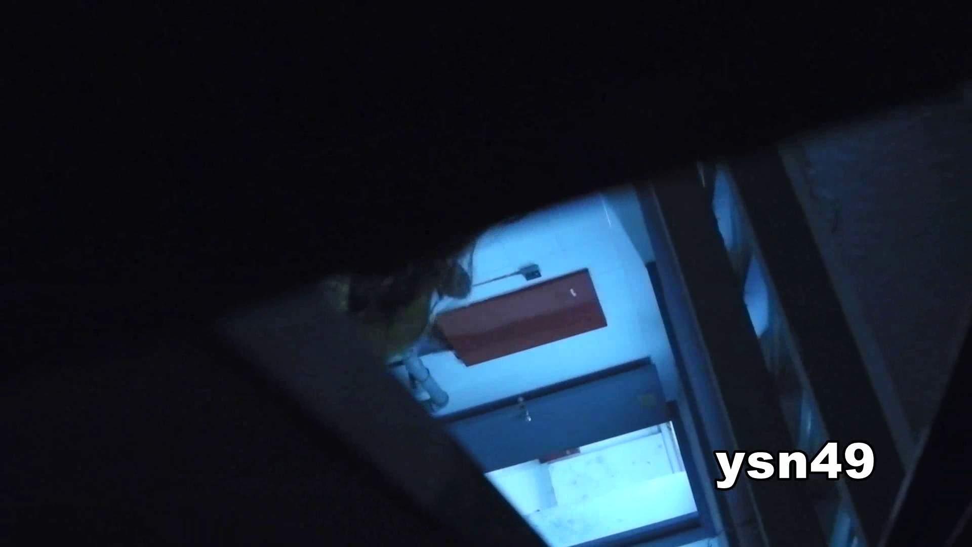世界の射窓から vol.49 Hello ギャル | 盛合せ  73画像 42