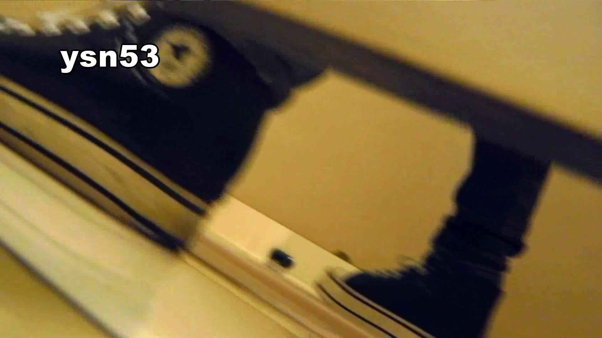 世界の射窓から vol.53 Yellowさん 丸見えマンコ   洗面所  20画像 19