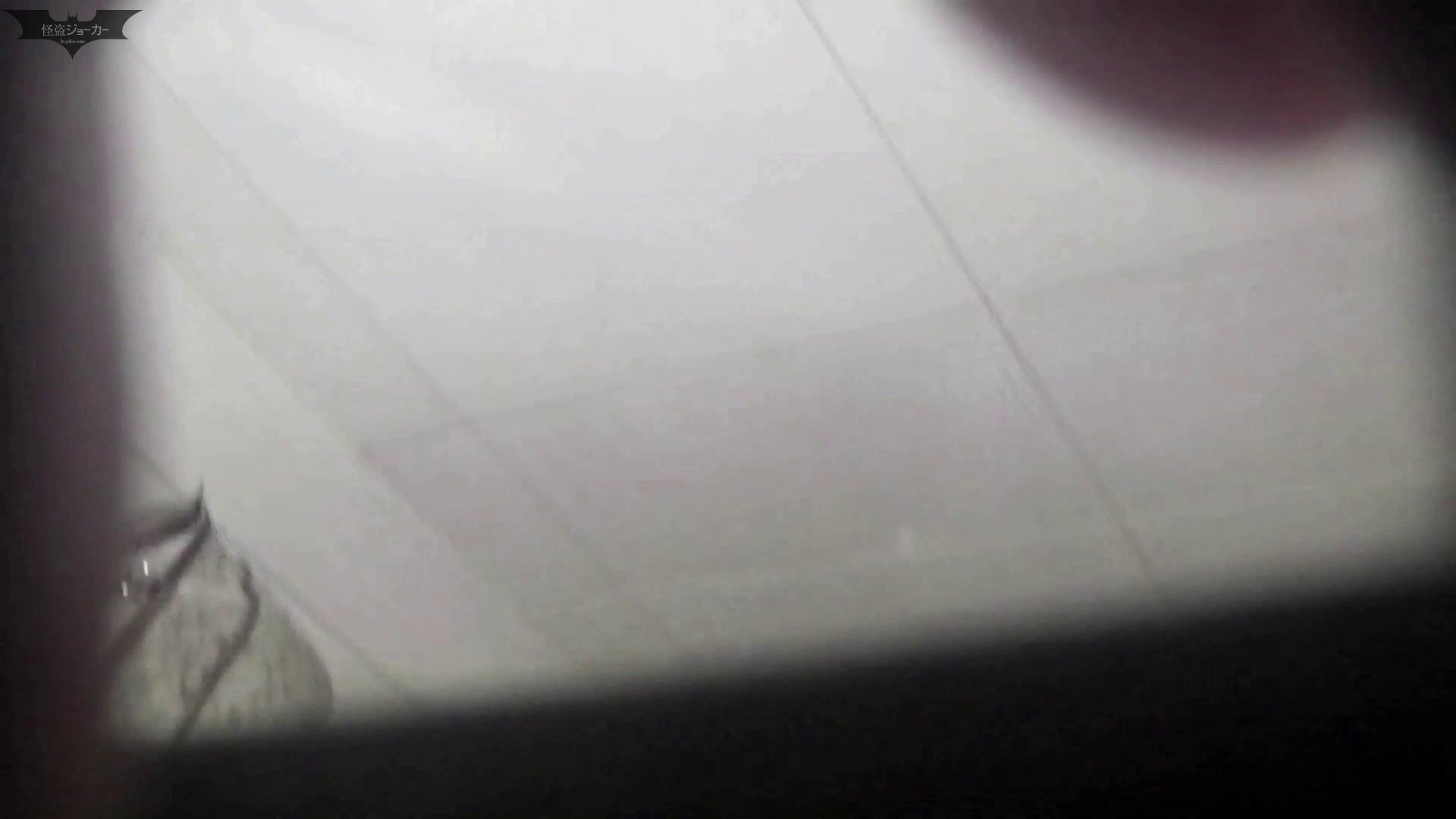 新世界の射窓 No62驚愕!!とんでもないものが出ている 丸見えマンコ | 高画質  113画像 24