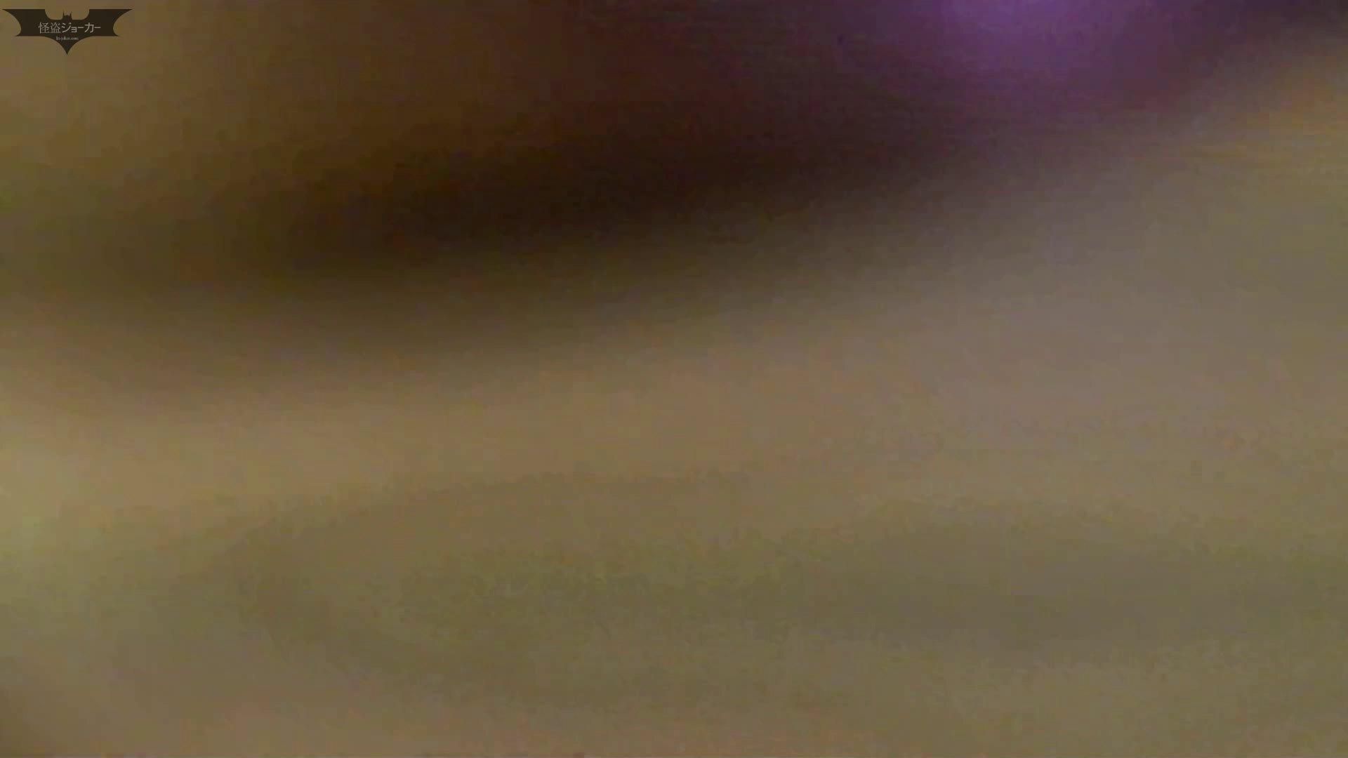 新世界の射窓 No62驚愕!!とんでもないものが出ている 丸見えマンコ | 高画質  113画像 35