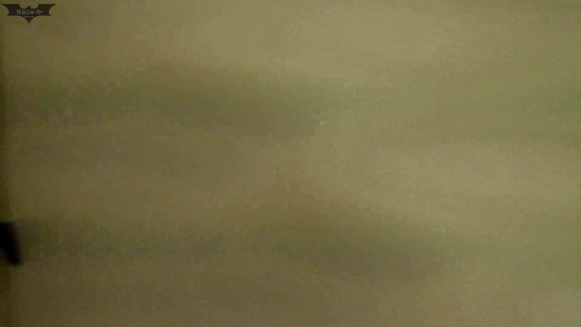 新世界の射窓 No62驚愕!!とんでもないものが出ている 丸見えマンコ | 高画質  113画像 49