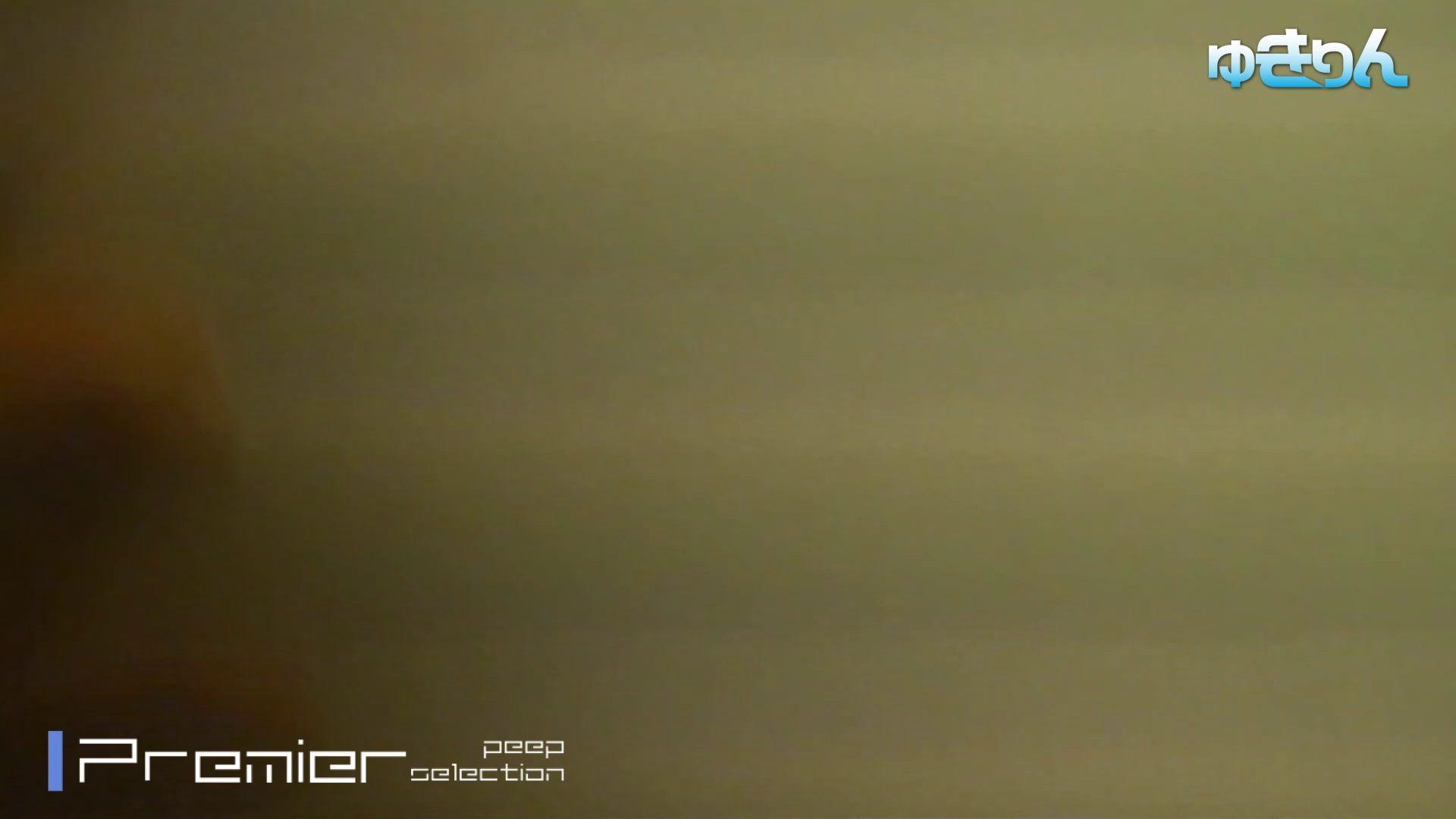 生尻 モチモチの尻の肉感がたまらない【新世界の射窓 No104 】 高画質   お姉さん  59画像 22