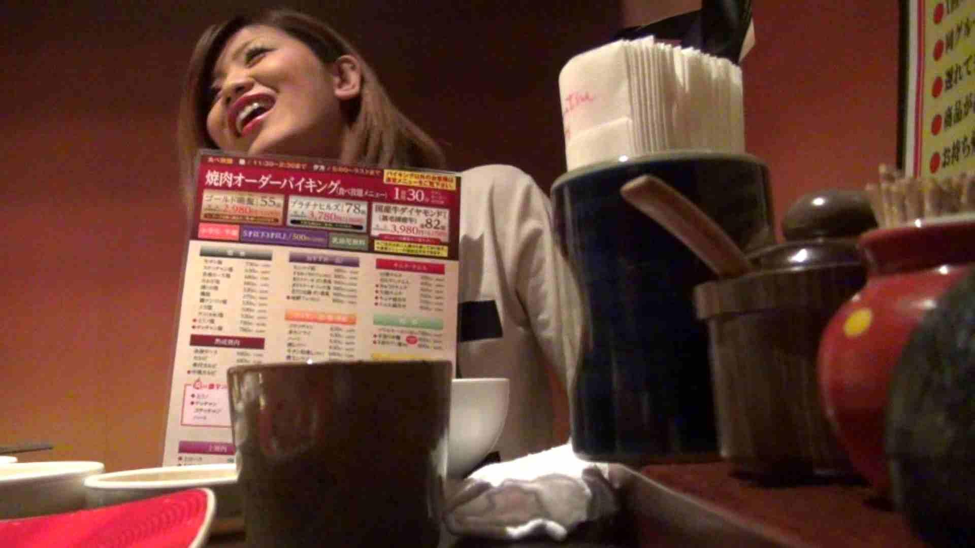 【出会い01】大助さんMちゃんと食事会 友人 | 0  19画像 2