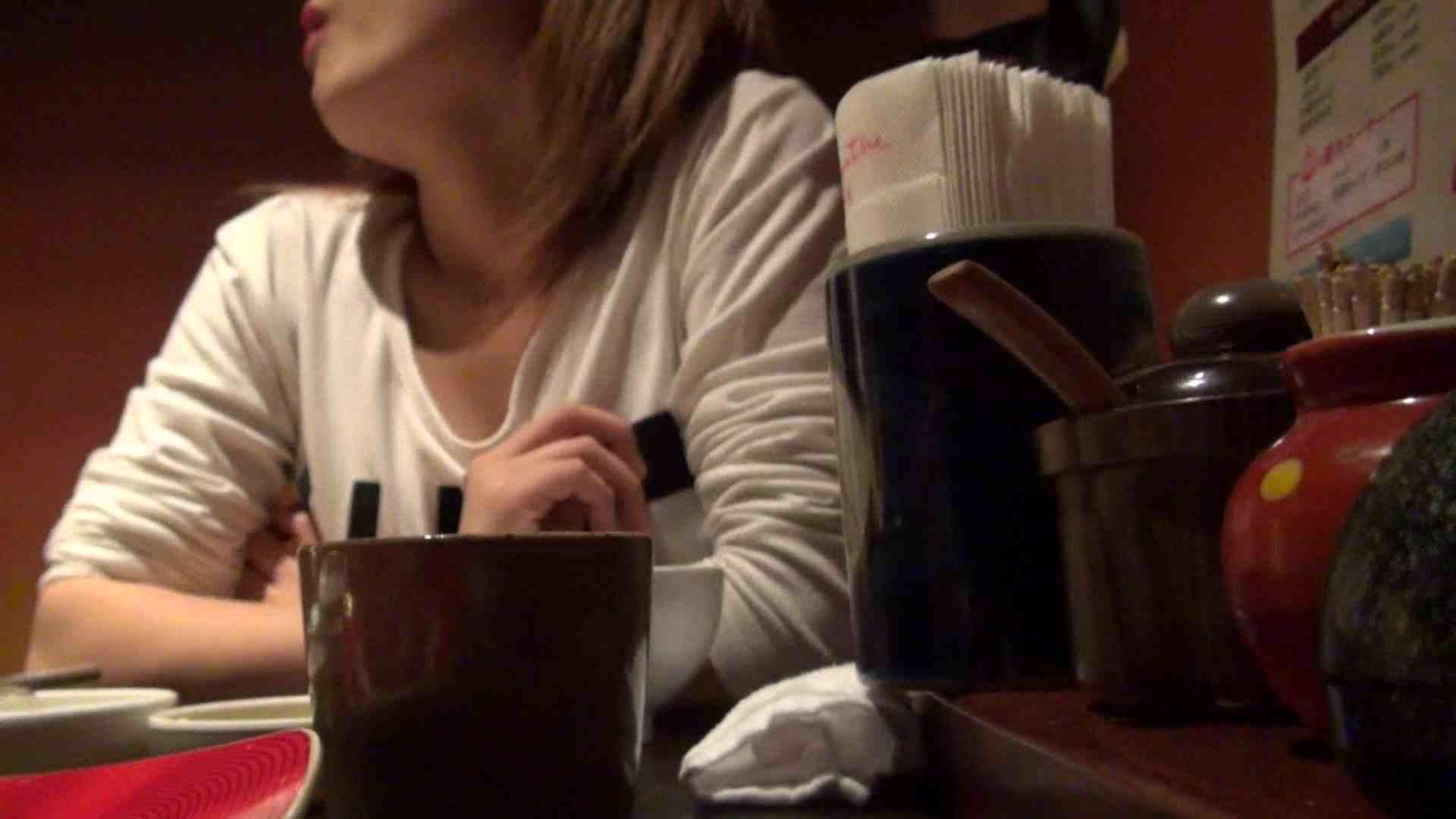 【出会い01】大助さんMちゃんと食事会 友人 | 0  19画像 7