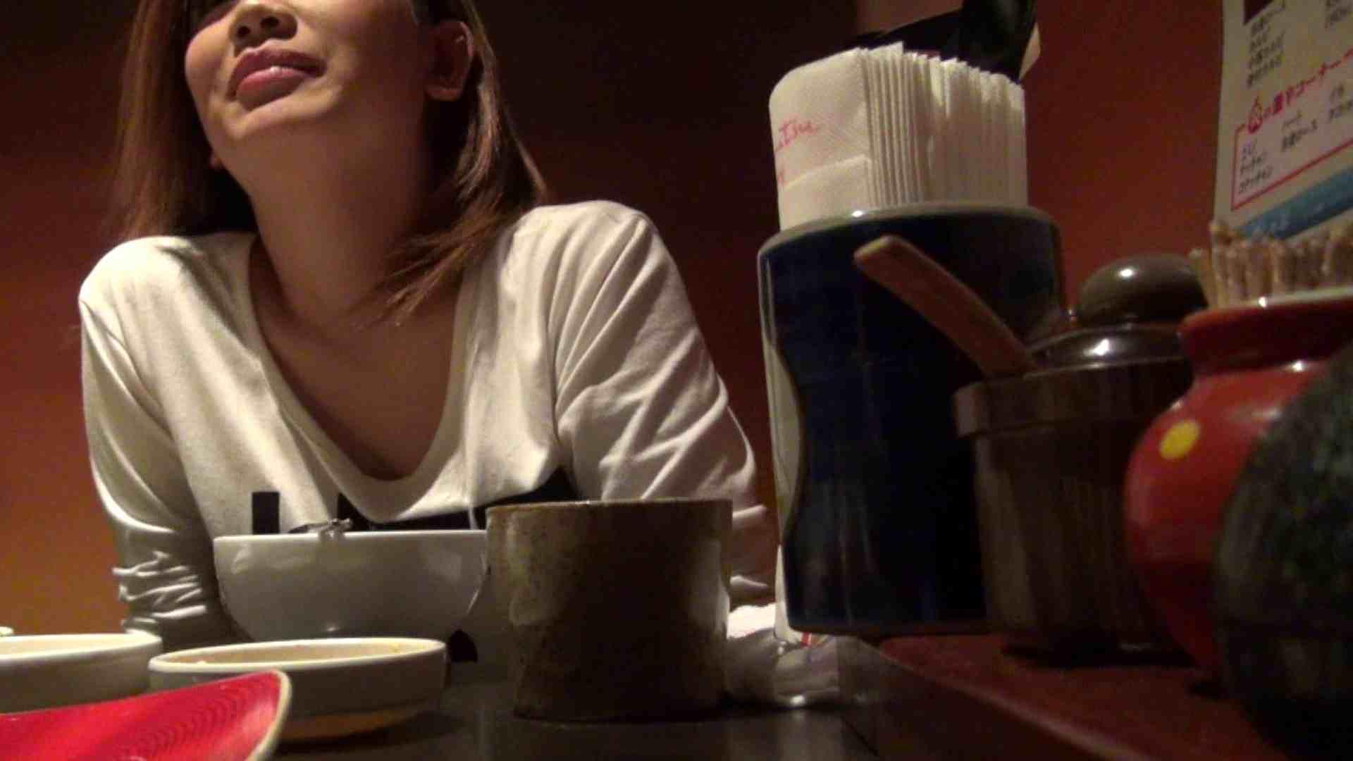 【出会い01】大助さんMちゃんと食事会 友人 | 0  19画像 13
