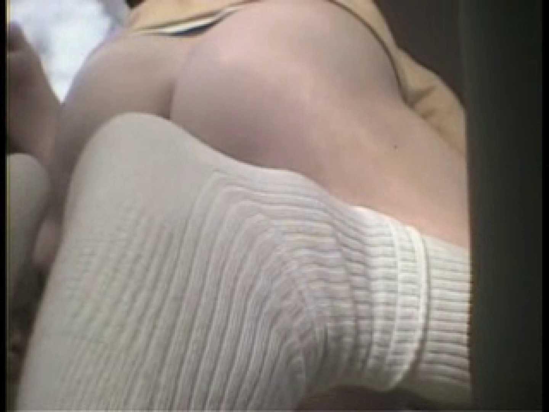 大学教授がワンボックスカーで援助しちゃいました。vol.13 0 | OL  88画像 41