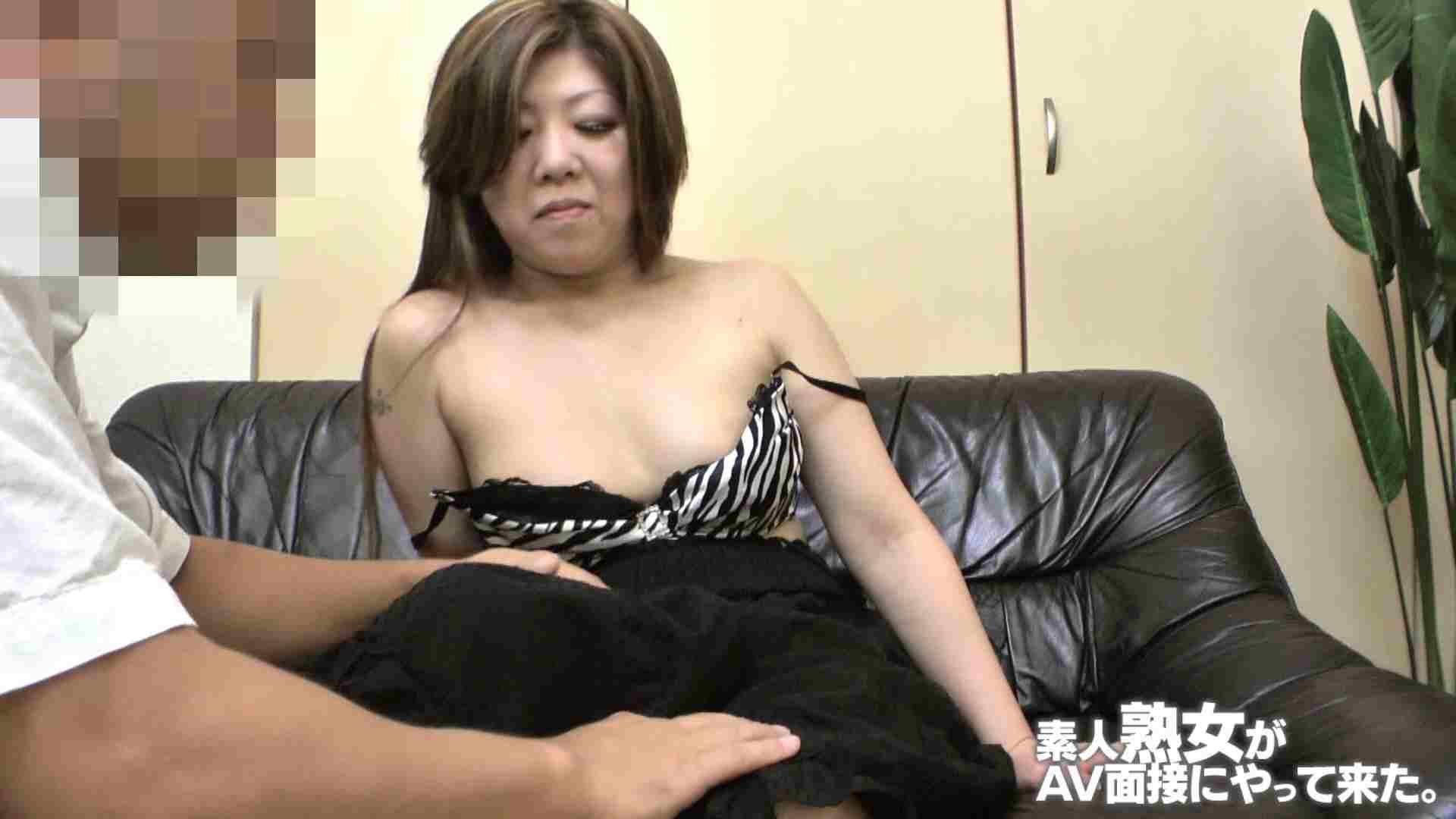 素人熟女がAV面接にやってきた (仮名)ゆかさんVOL.03 0   0  81画像 49