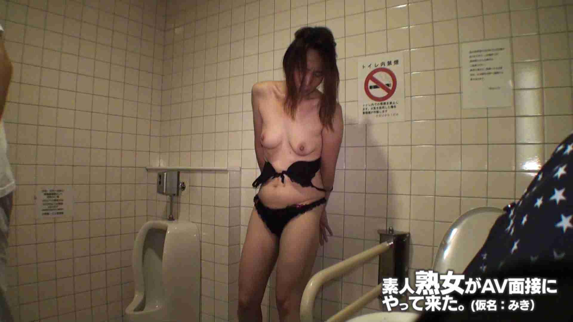 素人熟女がAV面接にやってきた (熟女)みきさんVOL.03 0 | 0  99画像 77