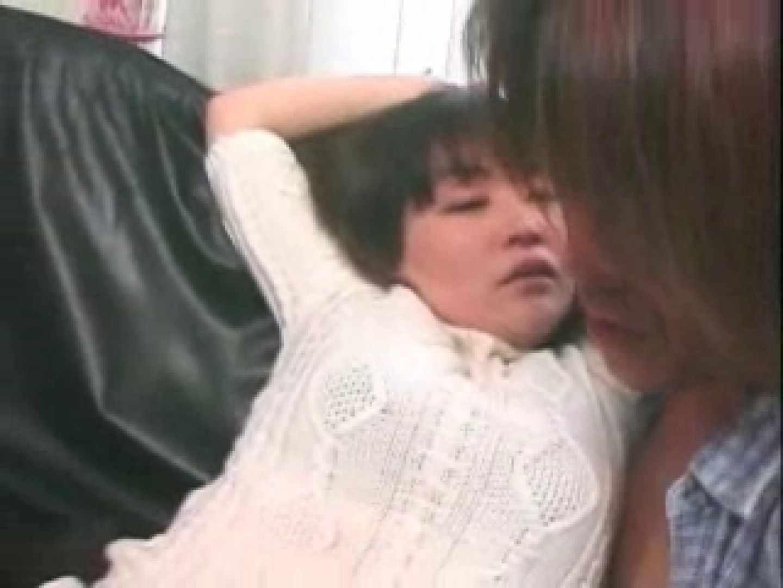 熟女名鑑 Vol.01 永瀬裕香 0   0  93画像 40