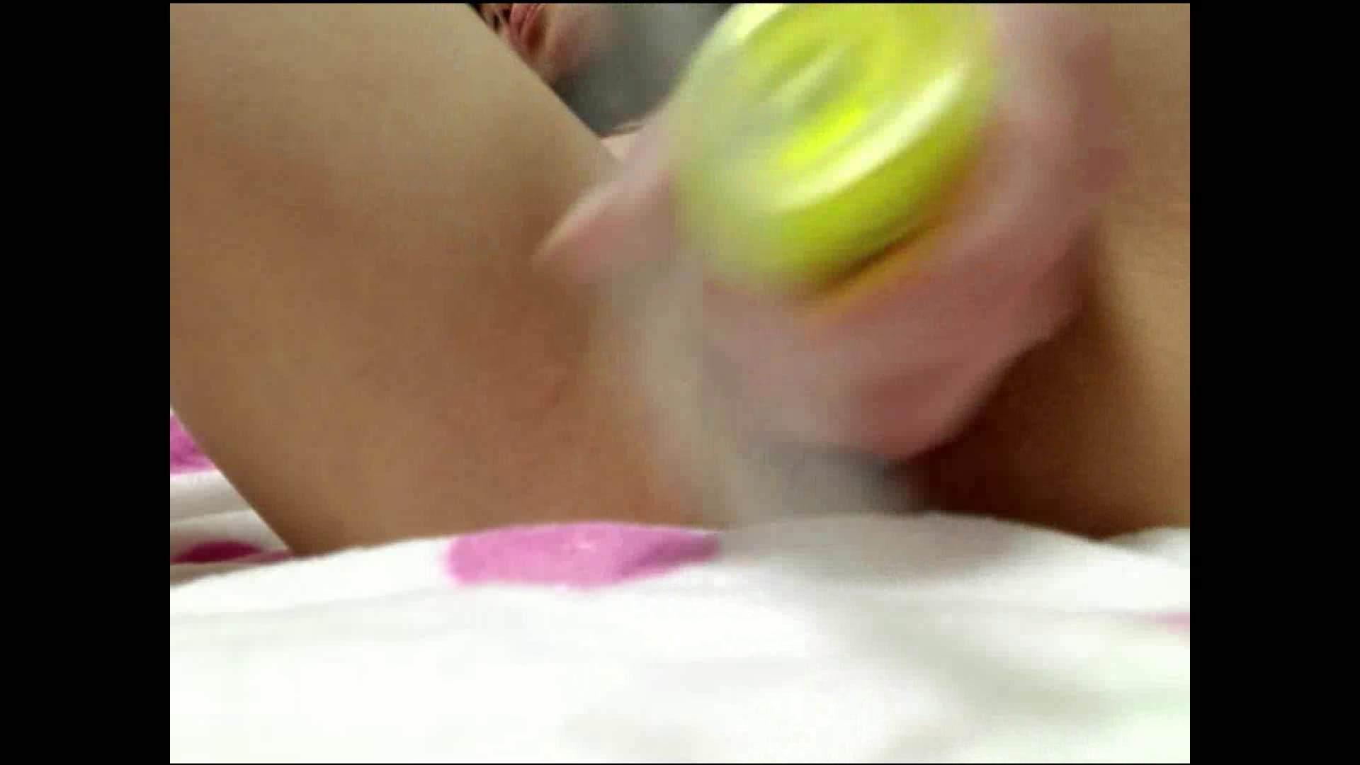アヘ顔のわたしってどうかしら Vol.29 0 | 0  77画像 59