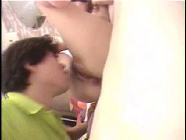 素人嬢127人のハメ撮り ミキ後編 0 | 0  64画像 28