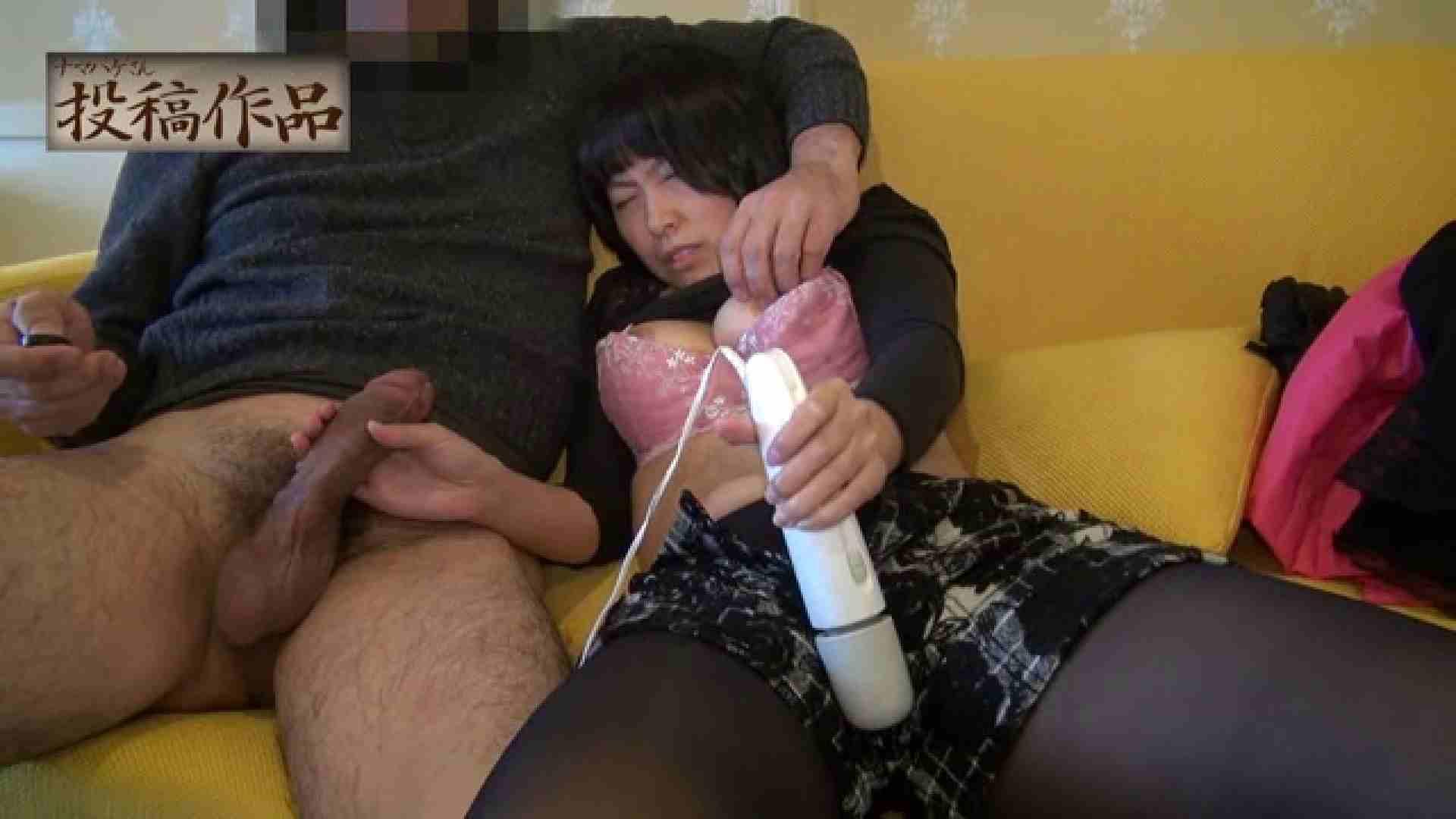 ナマハゲさんのまんこコレクション第二章 Ayaka 0   0  69画像 12