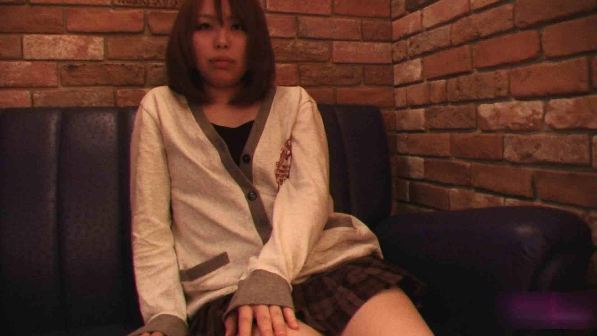おしえてギャル子のH塾 Vol.13 前編 0 | 0  82画像 14