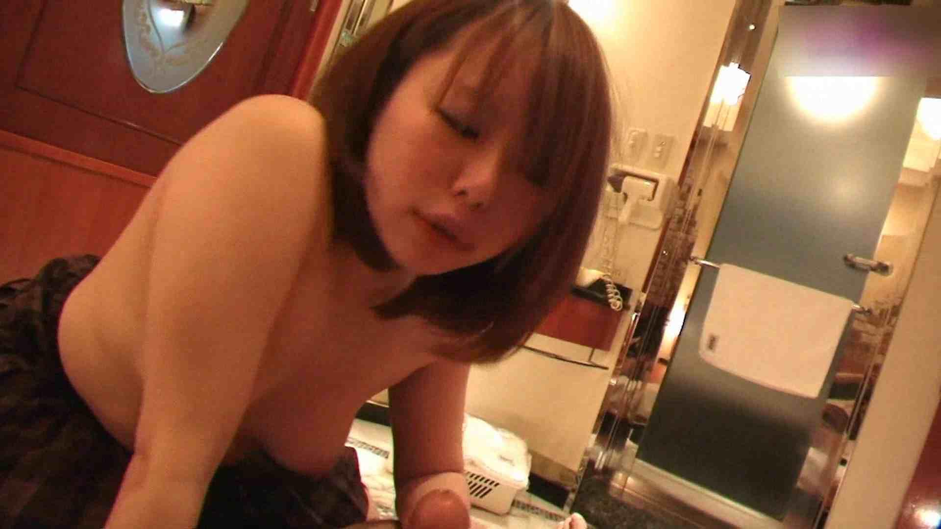 おしえてギャル子のH塾 Vol.13 前編 0 | 0  82画像 80