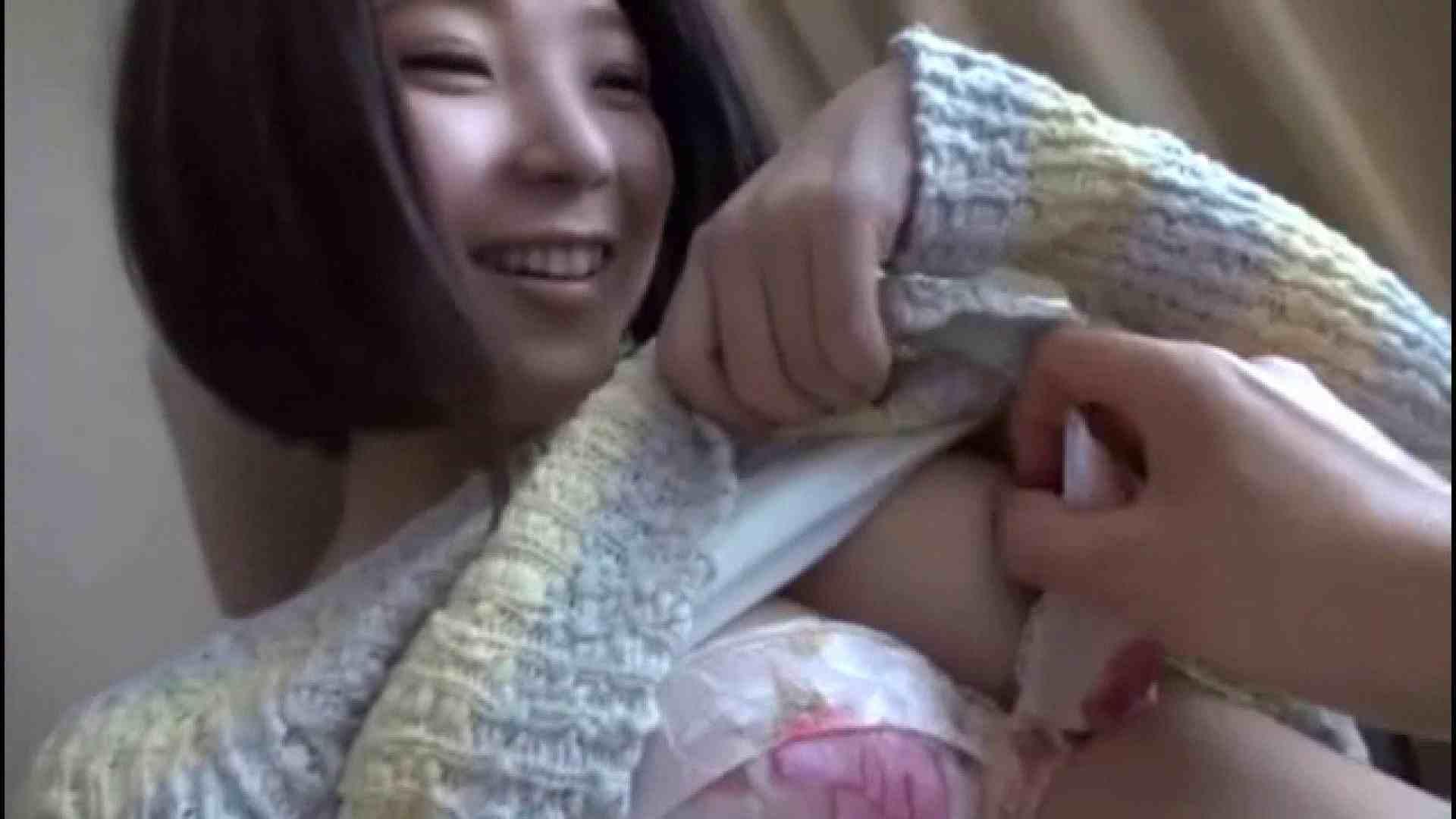 おしえてギャル子のH塾 Vol.45前編 OL   0  111画像 14