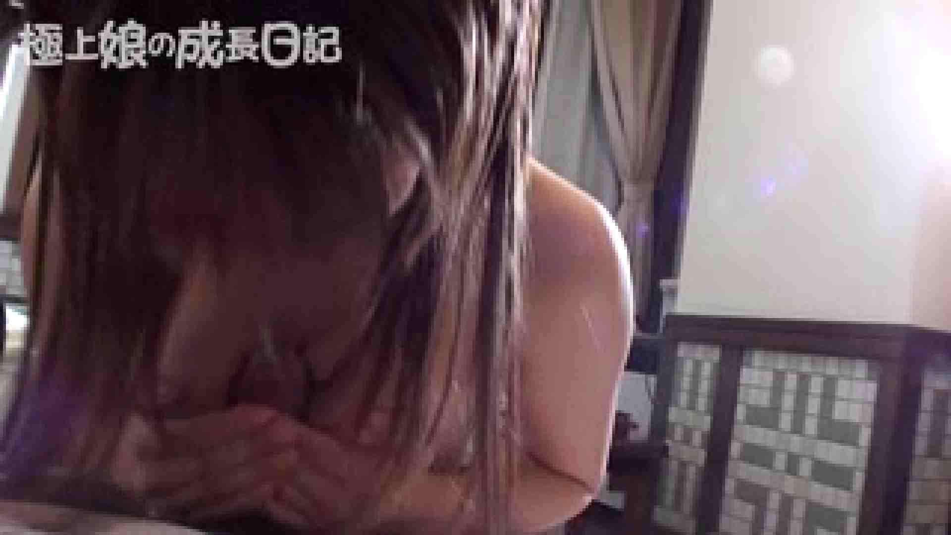 極上素人嬢の成長日記 連続SEX編 0   0  91画像 72