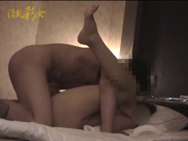 淫乱彩女 麻優里 30代の公認彼氏に貸し出し 0 | 0  103画像 61