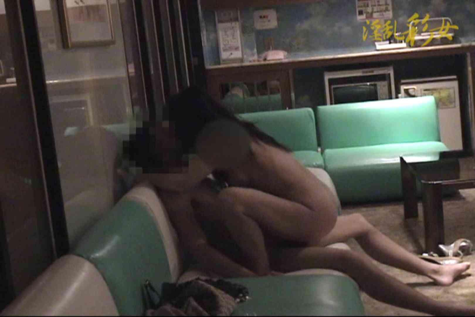 淫乱彩女 麻優里 ホテルで3P絶倫編2 0   0  80画像 35