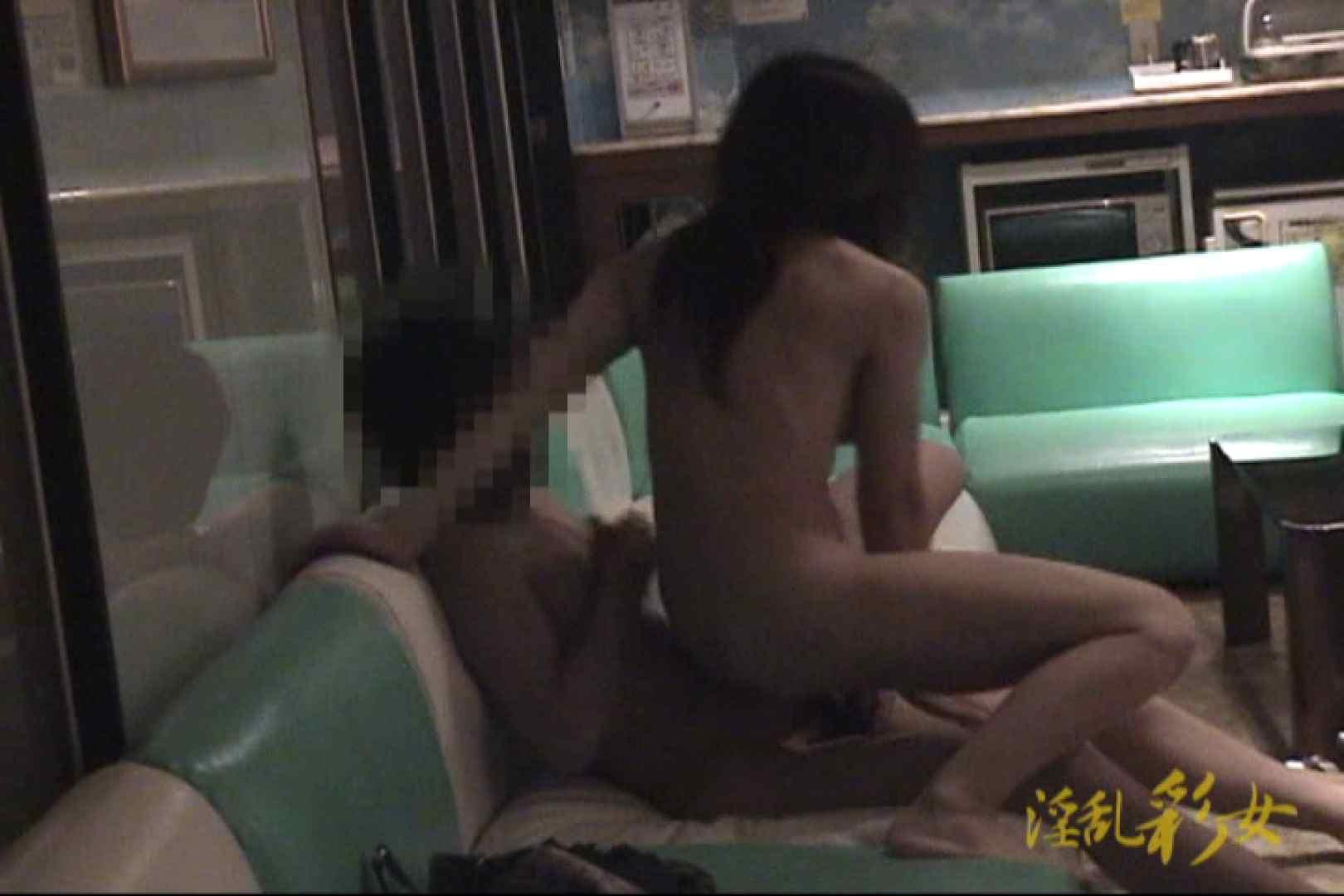淫乱彩女 麻優里 ホテルで3P絶倫編2 0   0  80画像 41