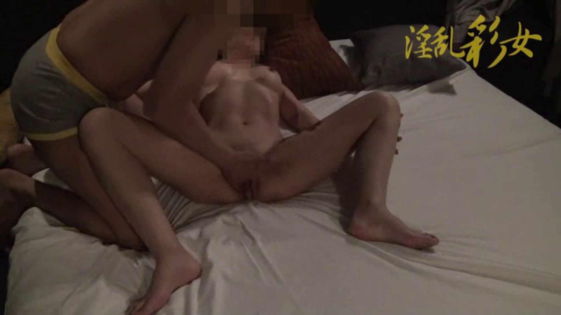 淫乱彩女麻優里 36歳単独さん 0   0  51画像 29