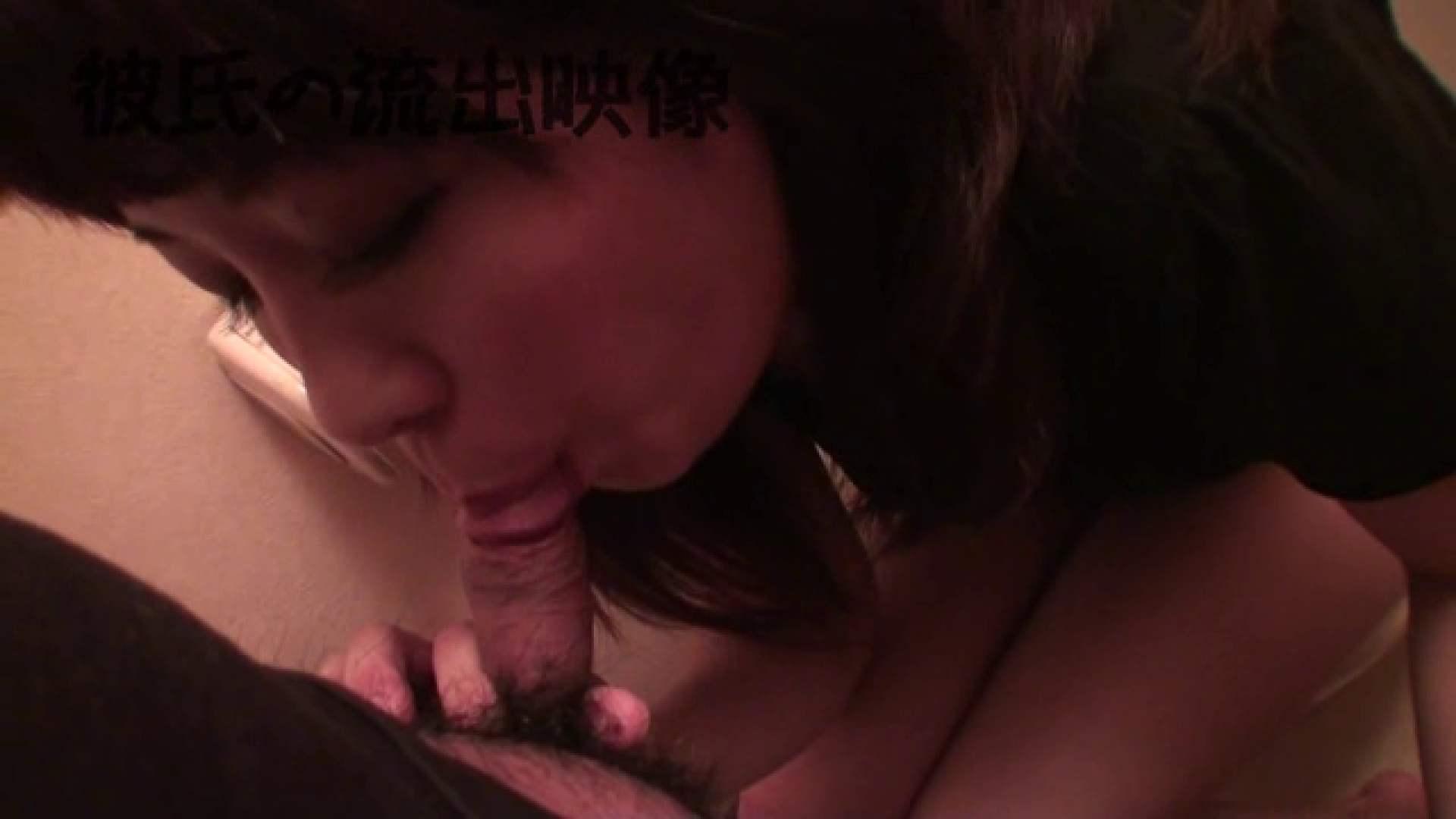 彼氏が流出 パイパン素人嬢のハメ撮り映像 0 | 0  71画像 4