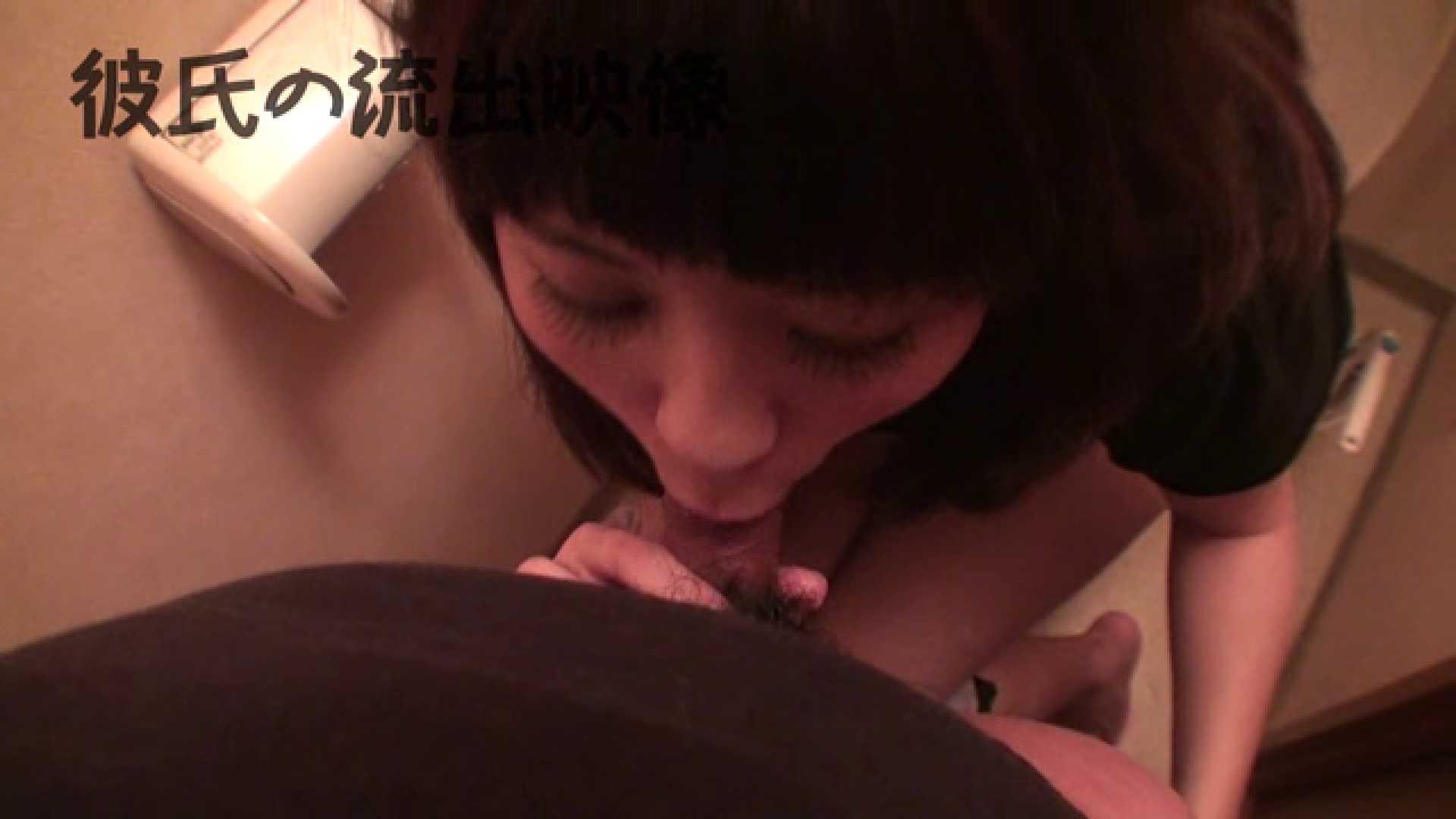 彼氏が流出 パイパン素人嬢のハメ撮り映像 0 | 0  71画像 6