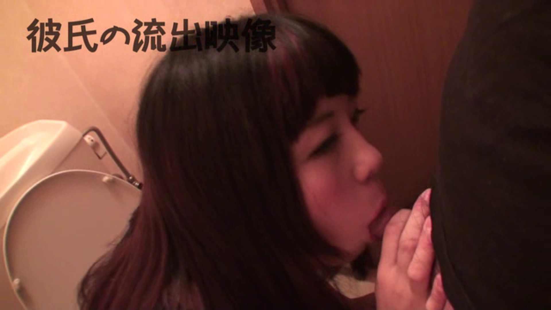 彼氏が流出 パイパン素人嬢のハメ撮り映像 0 | 0  71画像 10