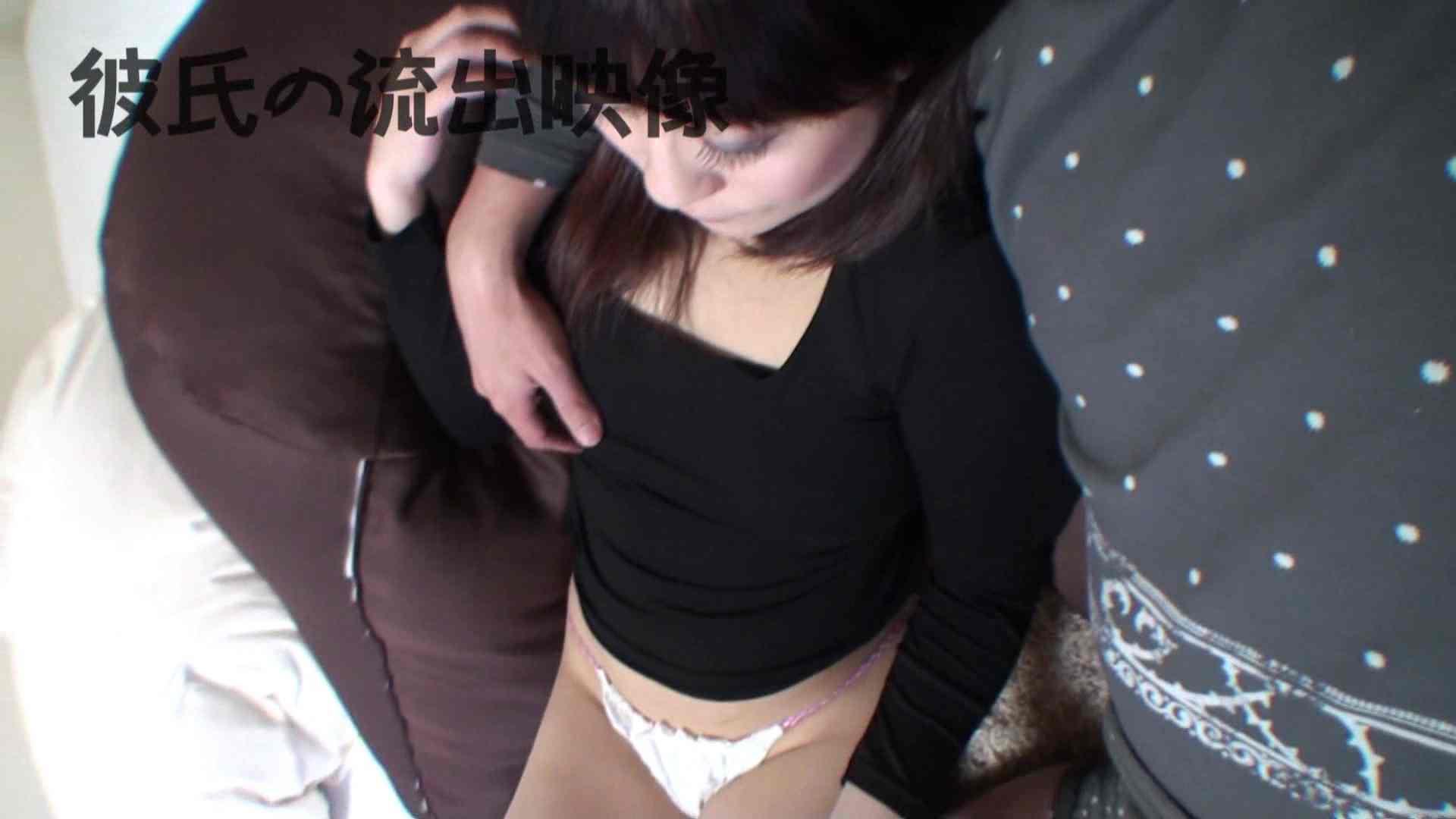 彼氏が流出 パイパン素人嬢のハメ撮り映像04 0 | 0  78画像 8