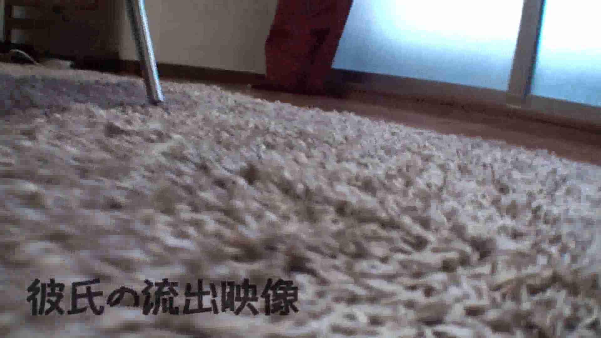 彼氏が流出 パイパン素人嬢のハメ撮り映像04 0 | 0  78画像 20