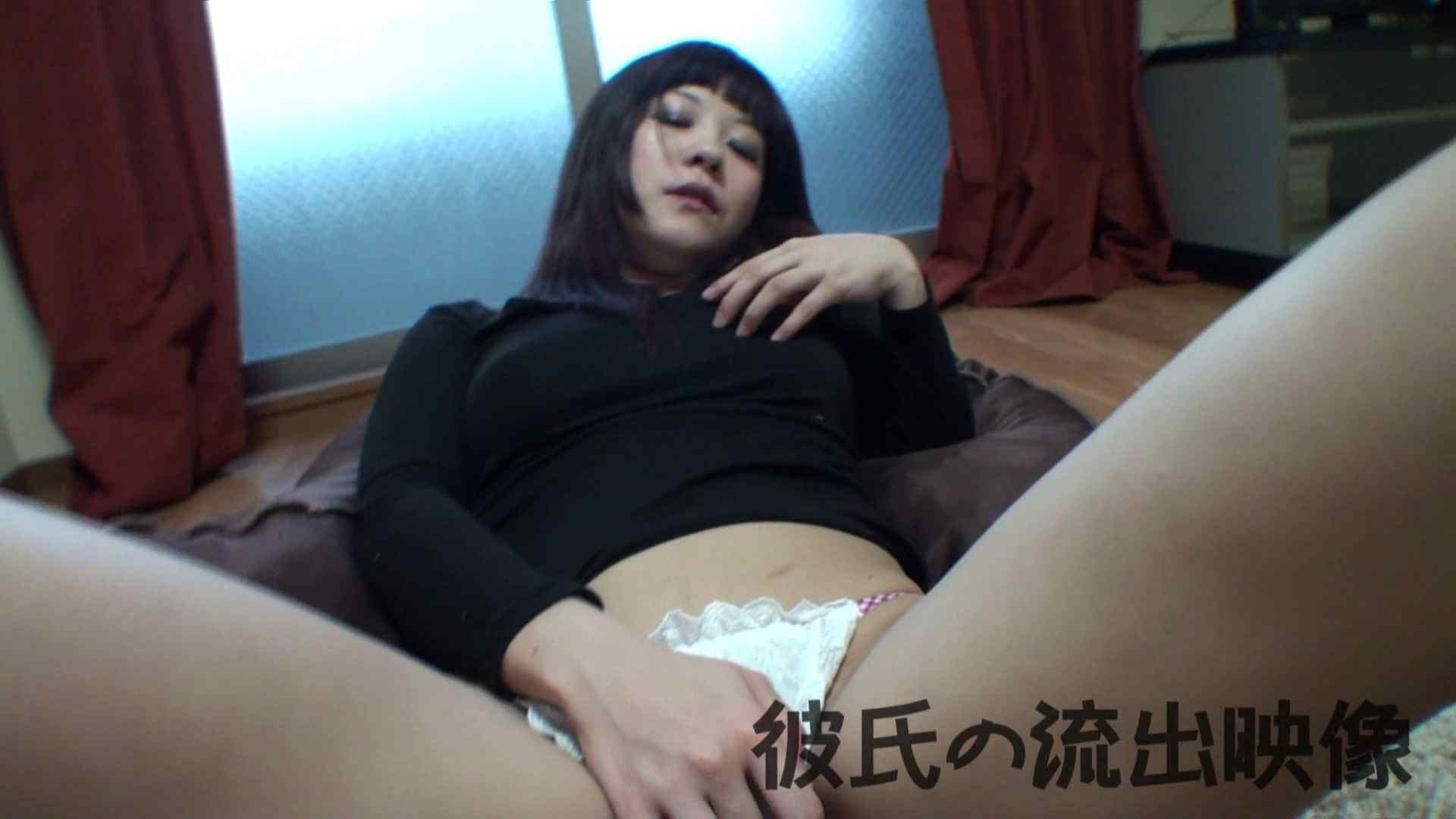 彼氏が流出 パイパン素人嬢のハメ撮り映像04 0 | 0  78画像 28