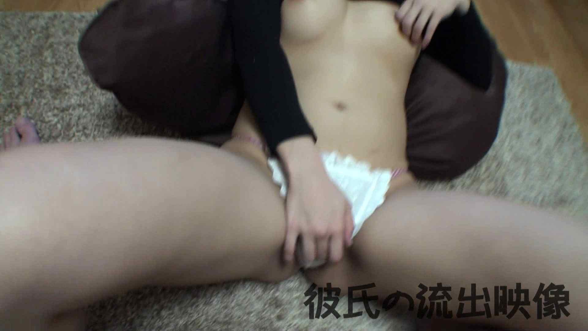 彼氏が流出 パイパン素人嬢のハメ撮り映像04 0 | 0  78画像 35
