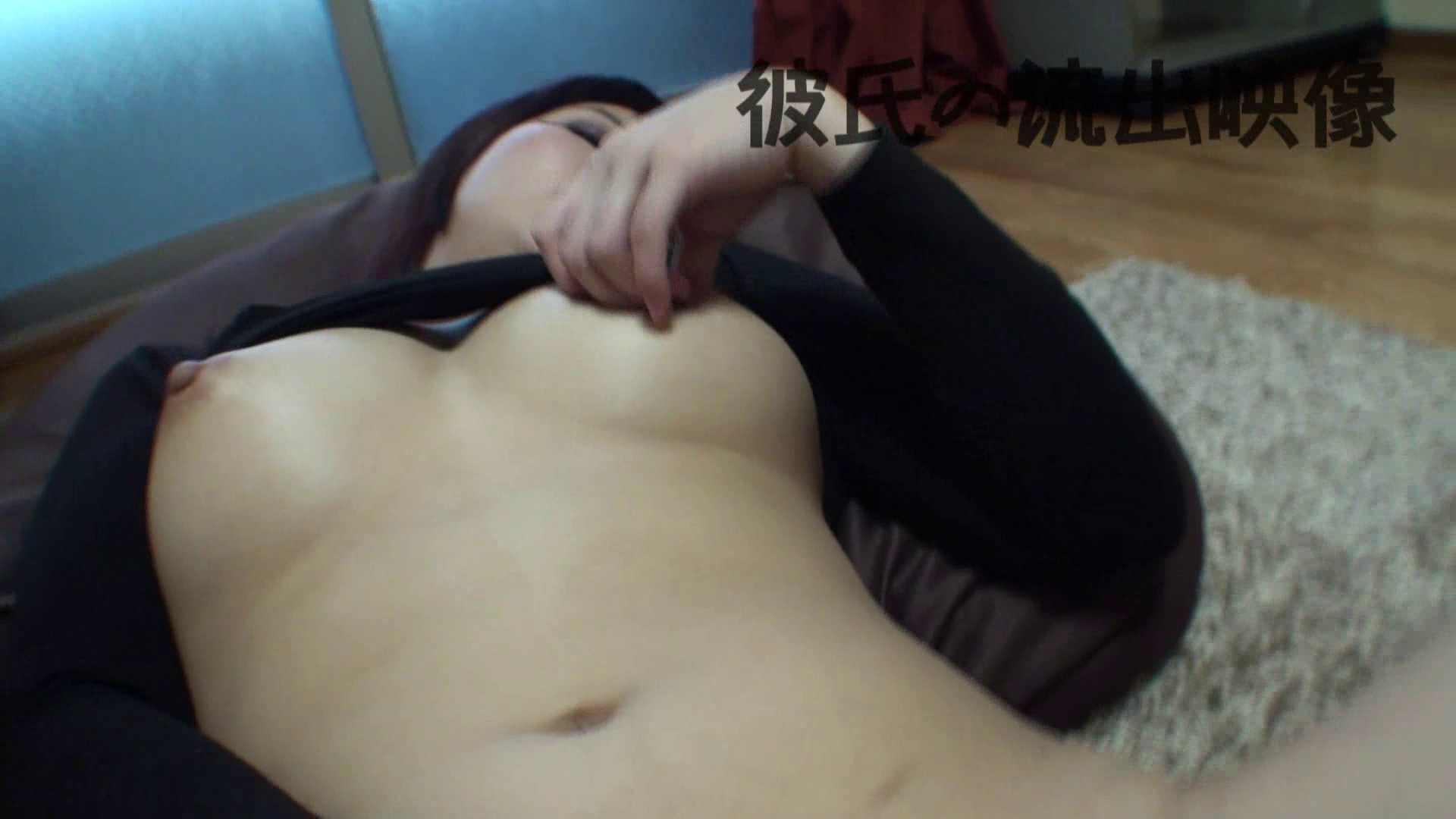 彼氏が流出 パイパン素人嬢のハメ撮り映像04 0 | 0  78画像 41