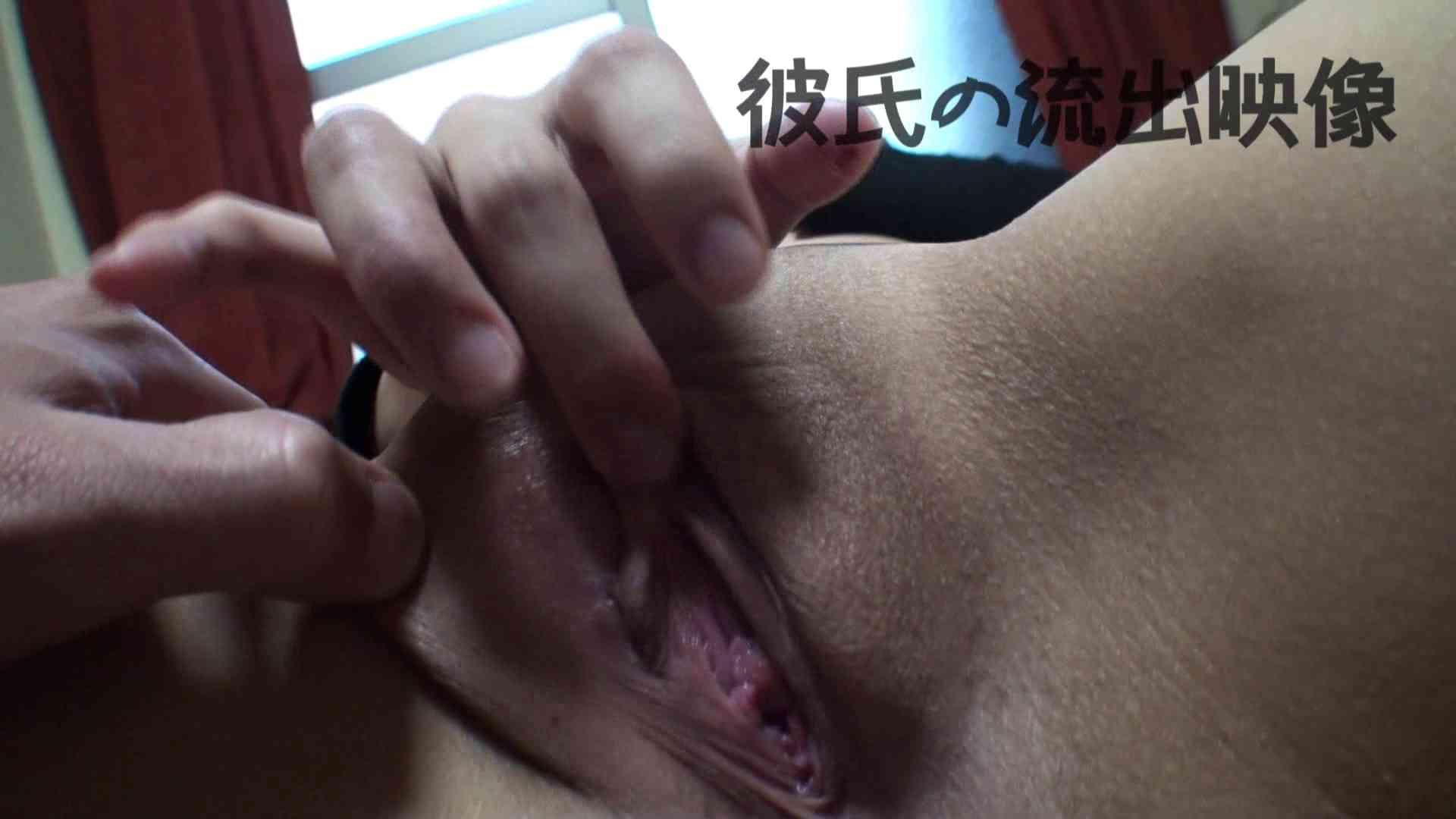 彼氏が流出 パイパン素人嬢のハメ撮り映像04 0 | 0  78画像 45
