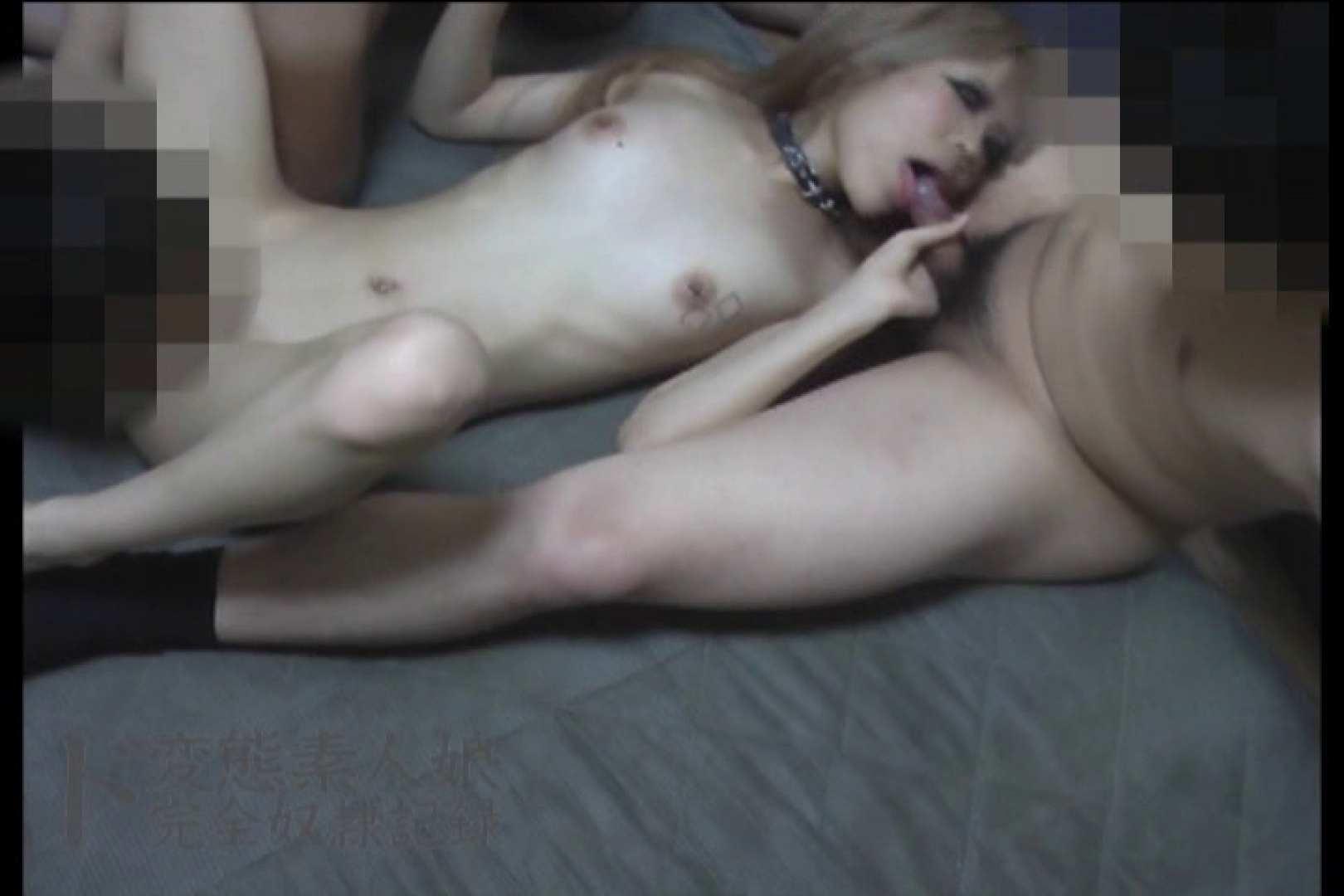ド変態素人嬢完全奴隷記録 ~其の玖~ 0 | 0  31画像 7
