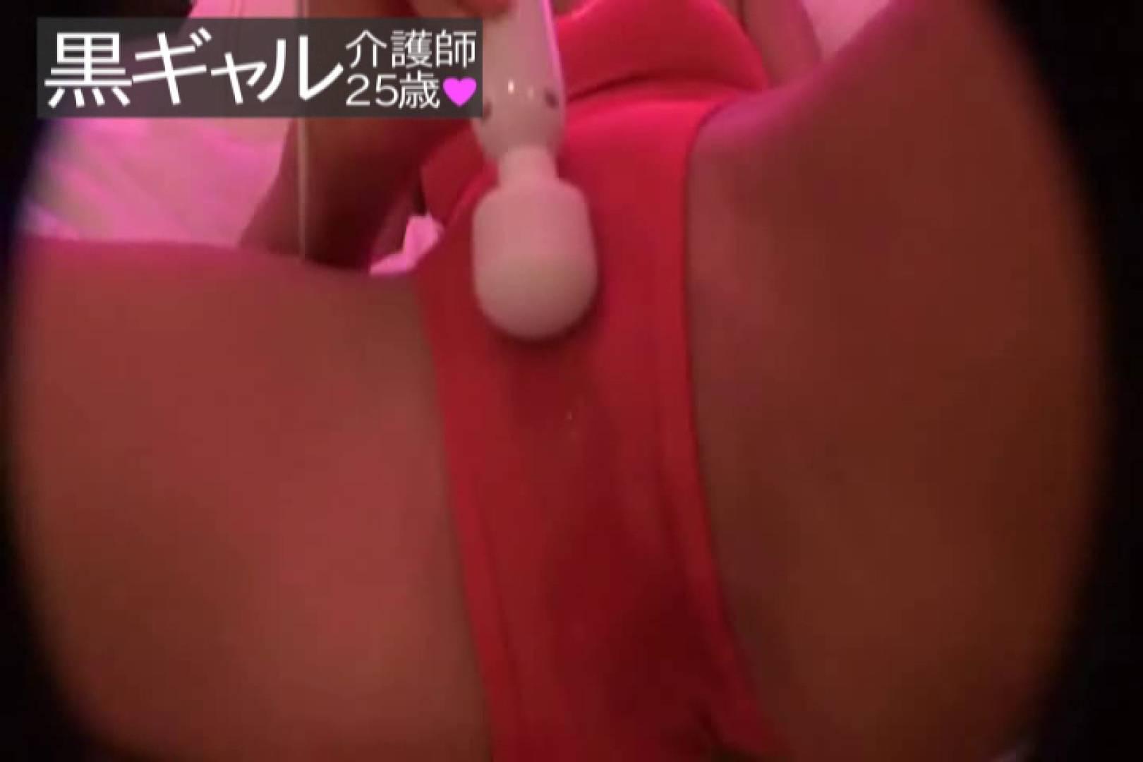 独占入手 従順M黒ギャル介護師25歳vol.7 0   OL  20画像 7
