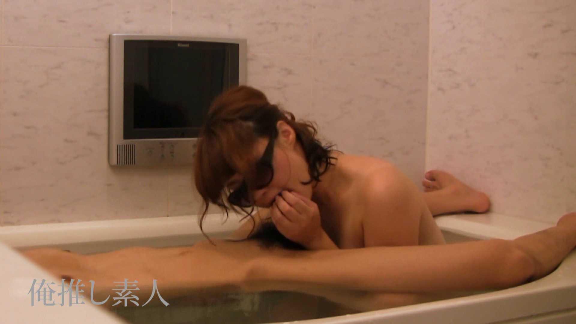 俺推し素人 キャバクラ嬢26歳久美vol4 0 | OL  74画像 23