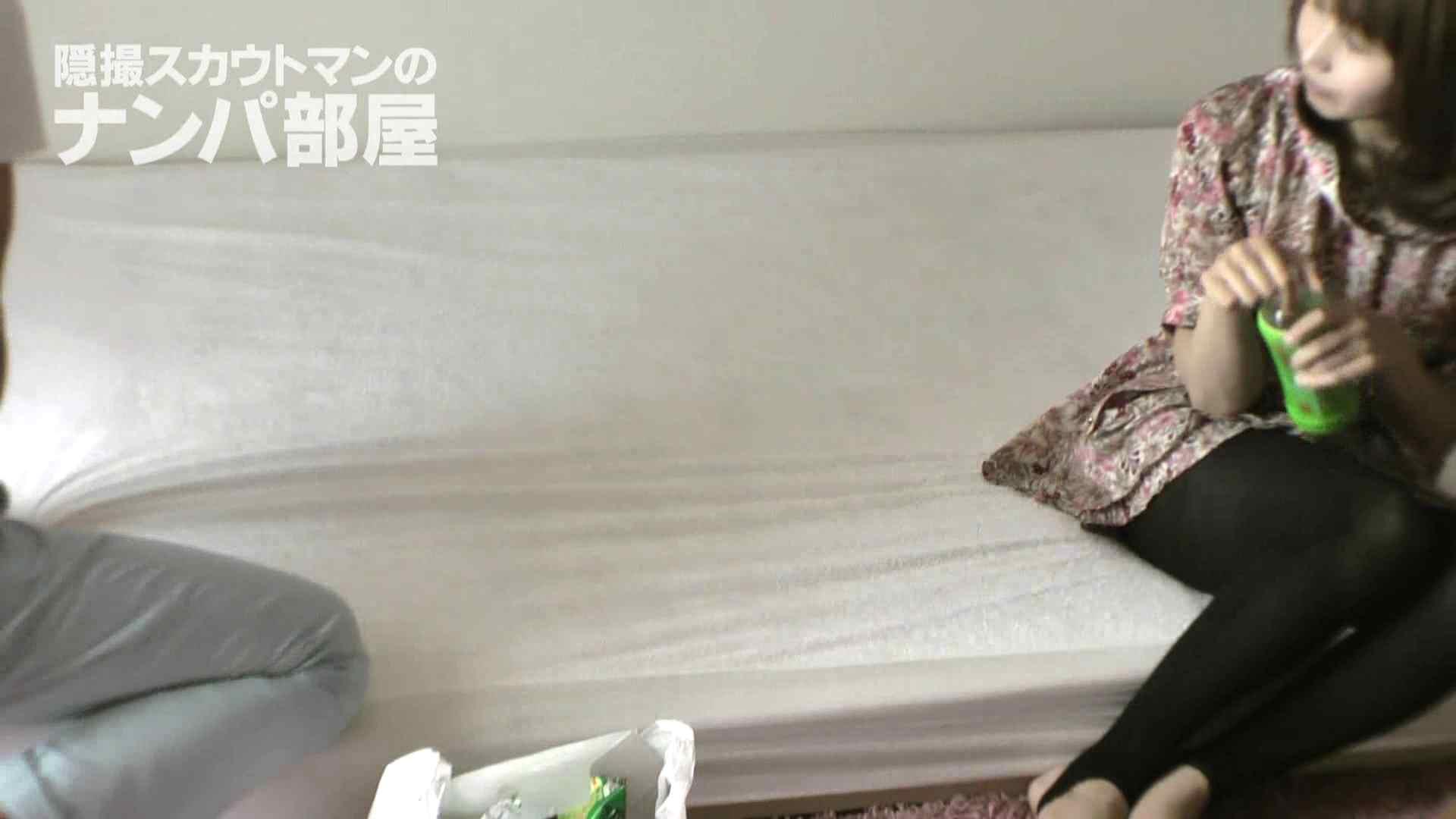 隠撮スカウトマンのナンパ部屋~風俗デビュー前のつまみ食い~ sii 0   0  104画像 6
